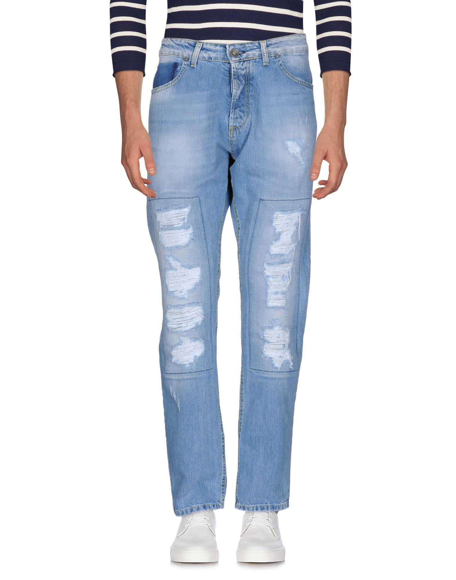 где купить FIVER Джинсовые брюки по лучшей цене