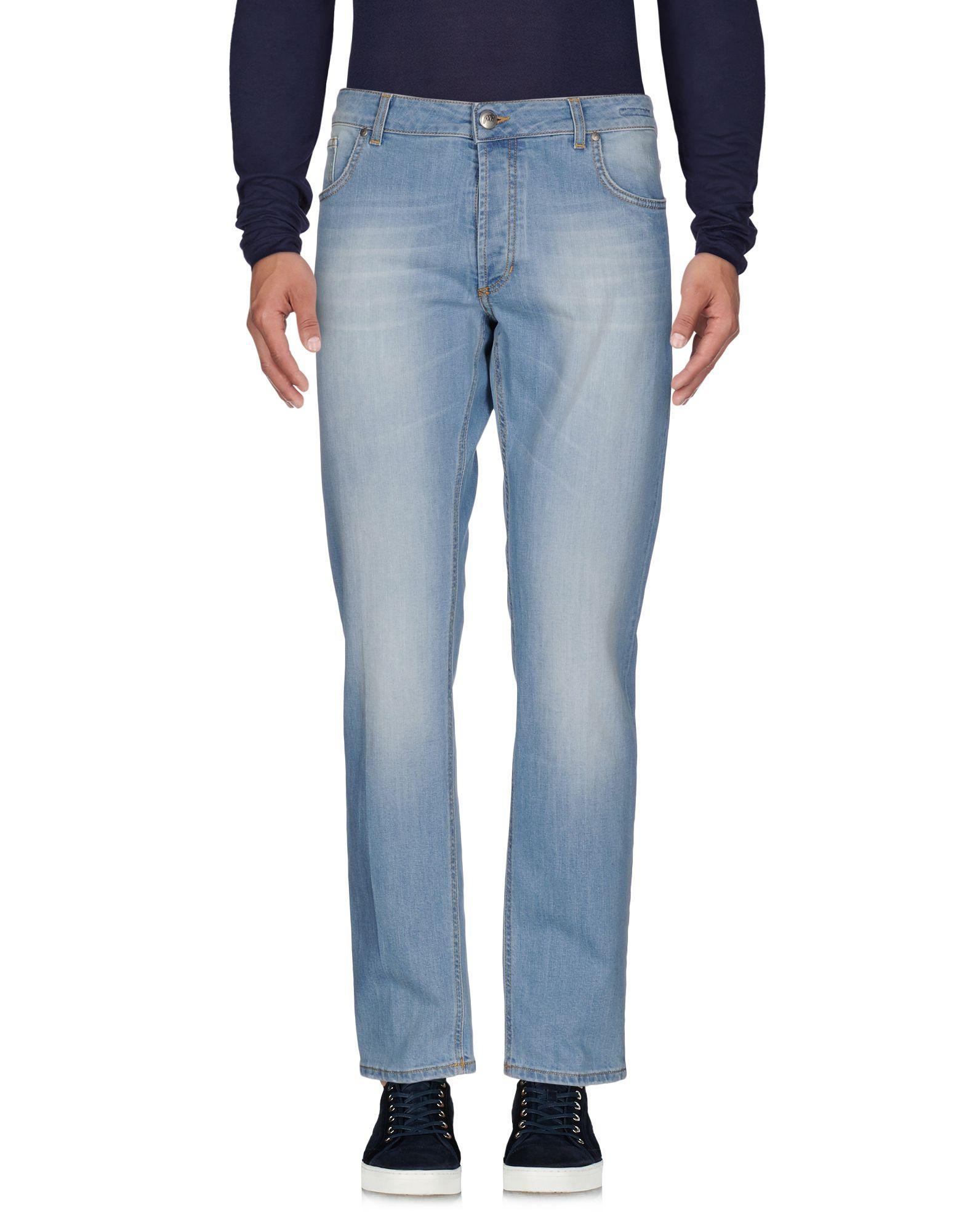 купить MASSIMO BRUNELLI Джинсовые брюки по цене 2550 рублей
