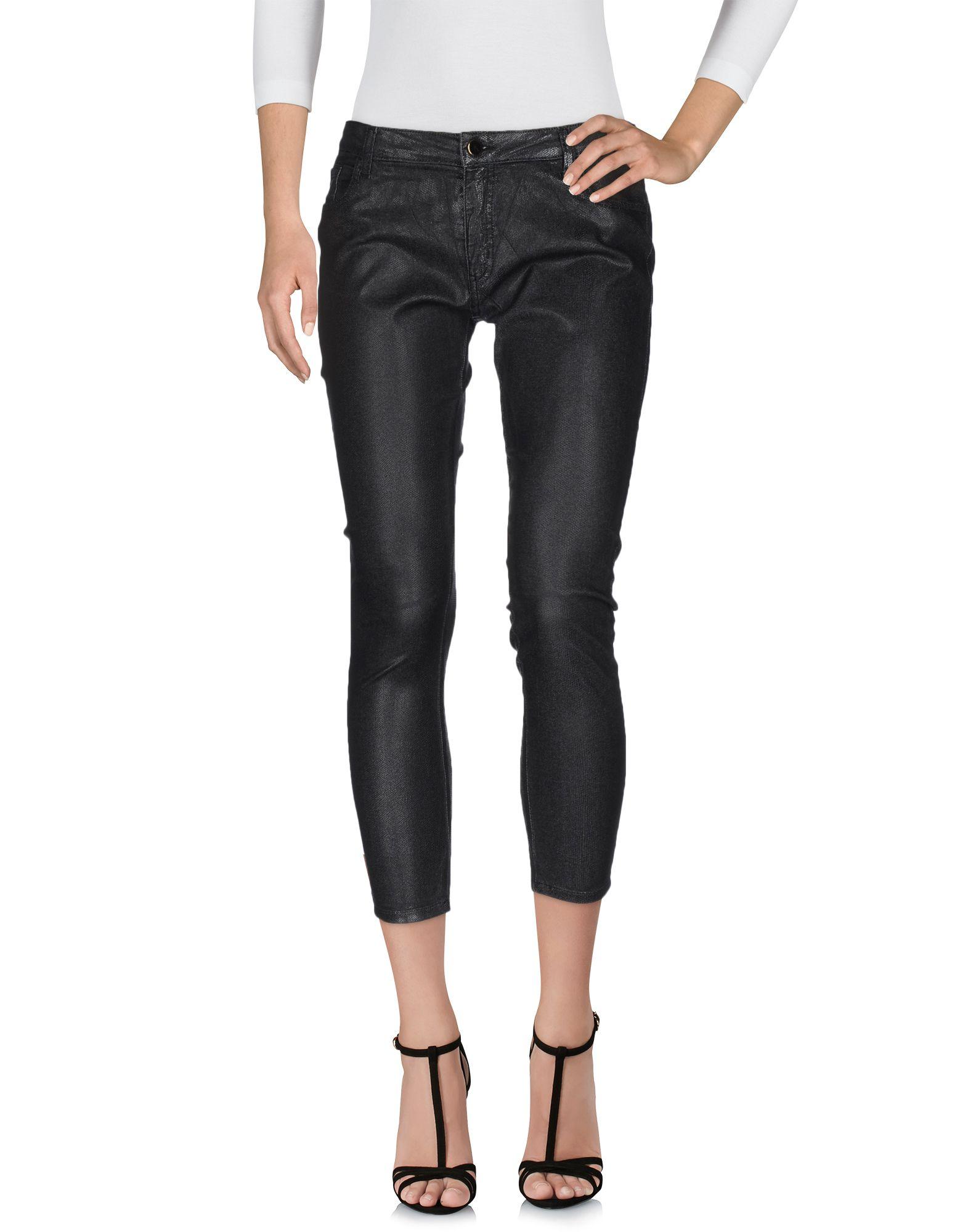 75 FAUBOURG Джинсовые брюки недорго, оригинальная цена