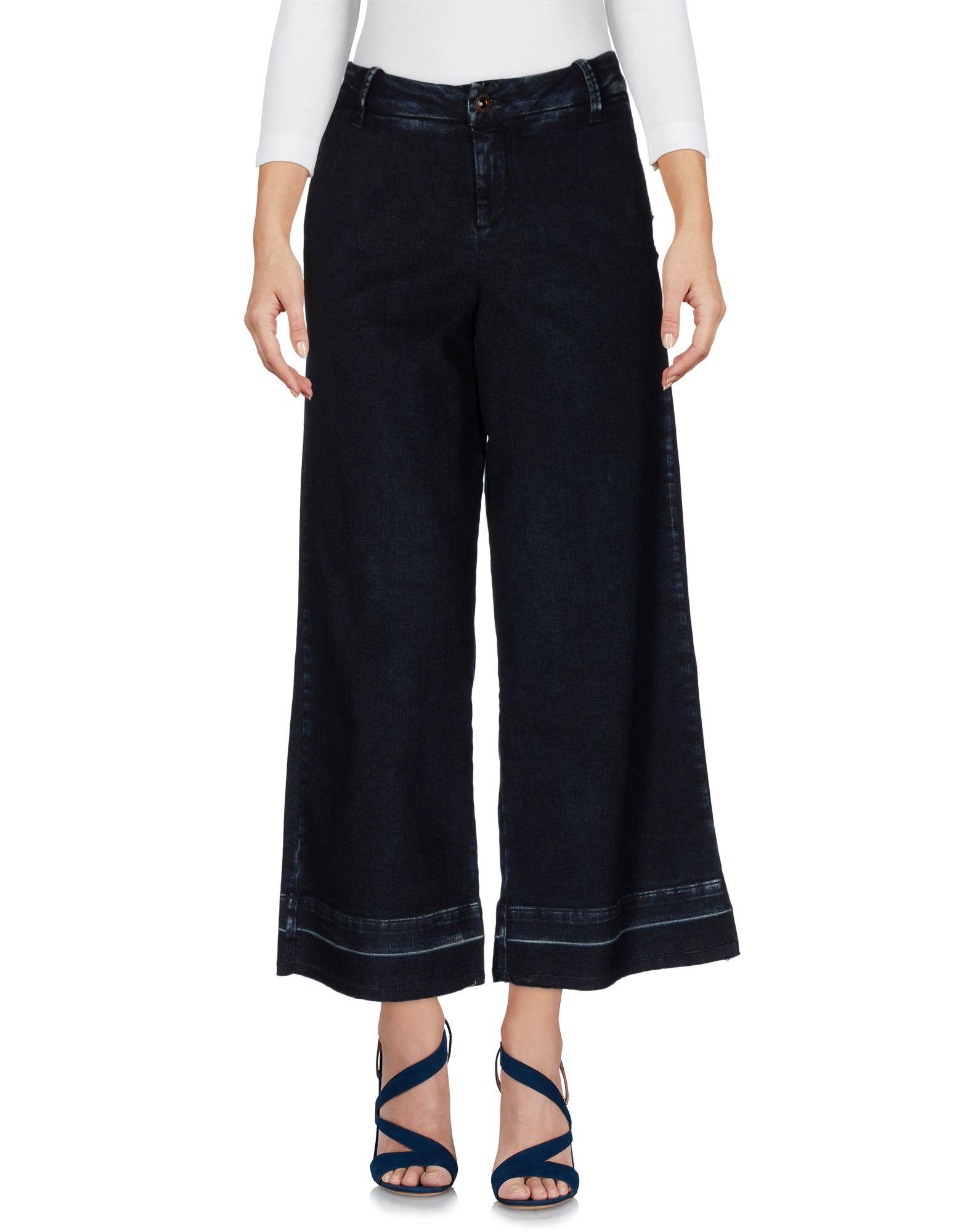 AB/SOUL Джинсовые брюки