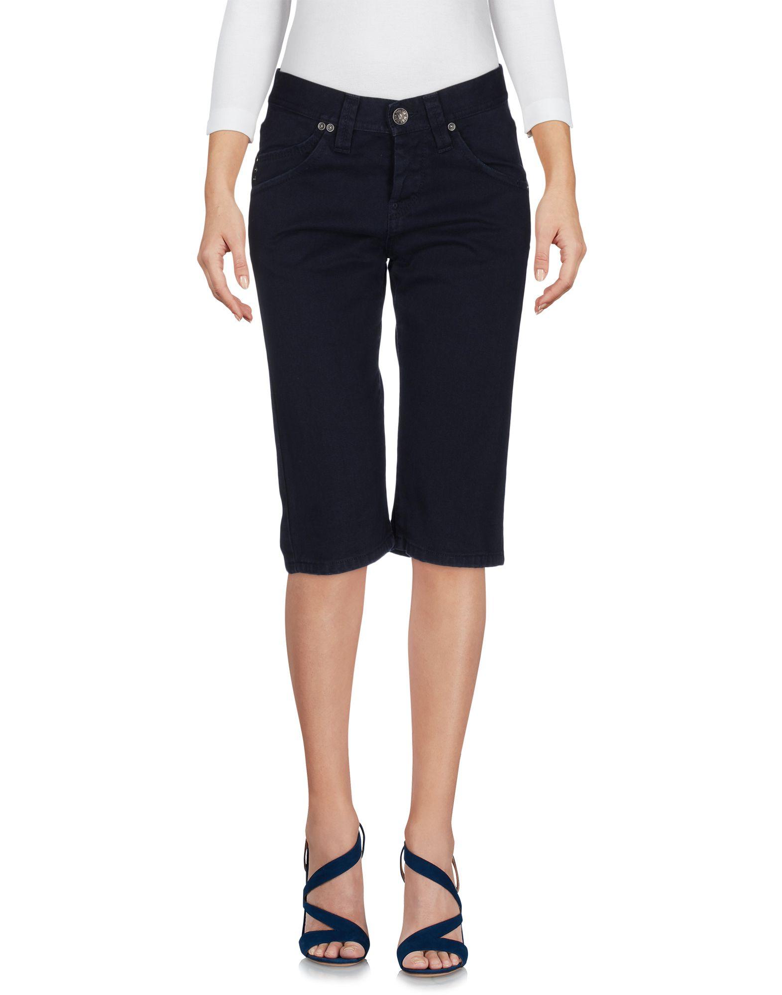 MET Джинсовые брюки-капри