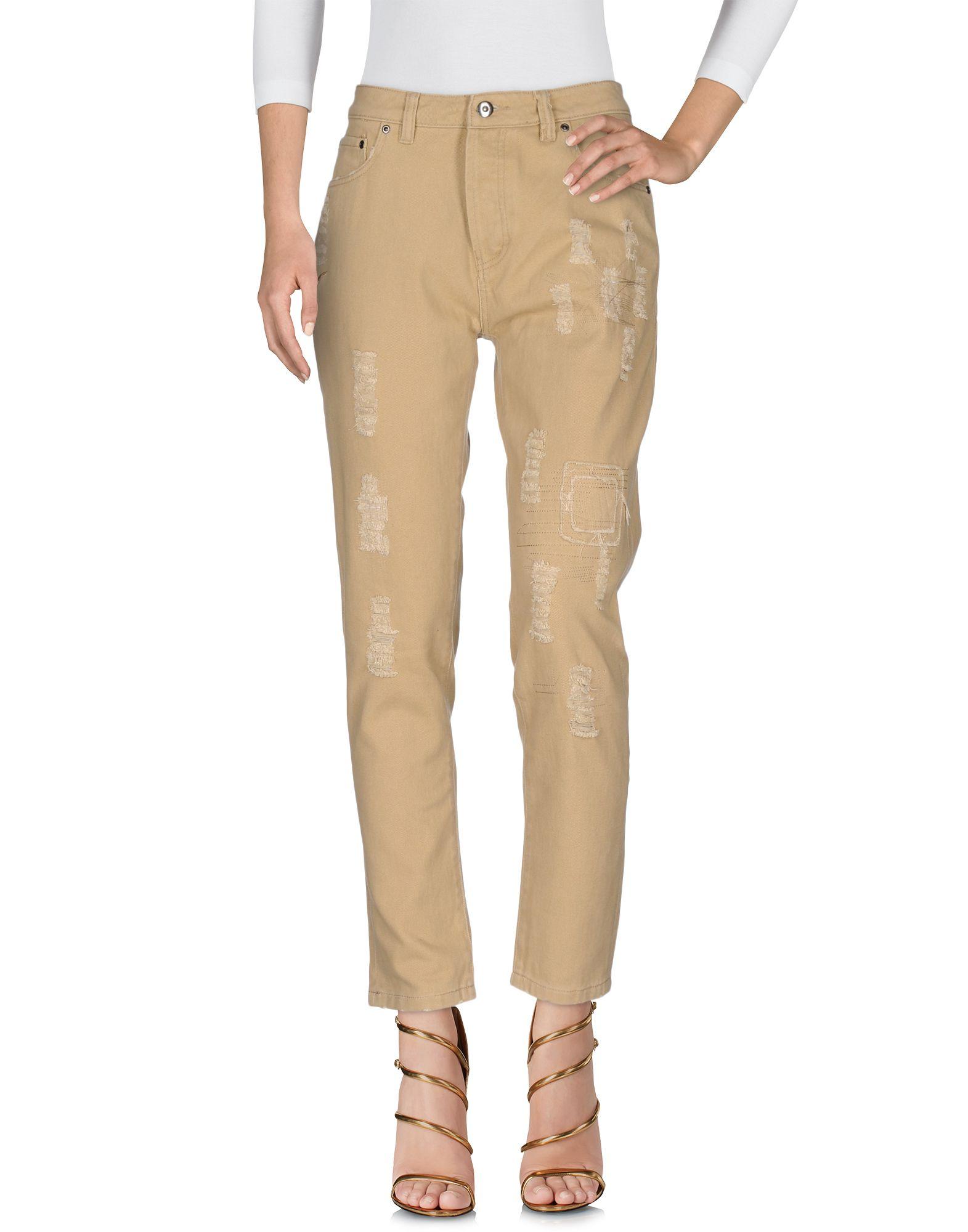 PUBLISH Джинсовые брюки муфта для ног voksi urban pale pink 3132605