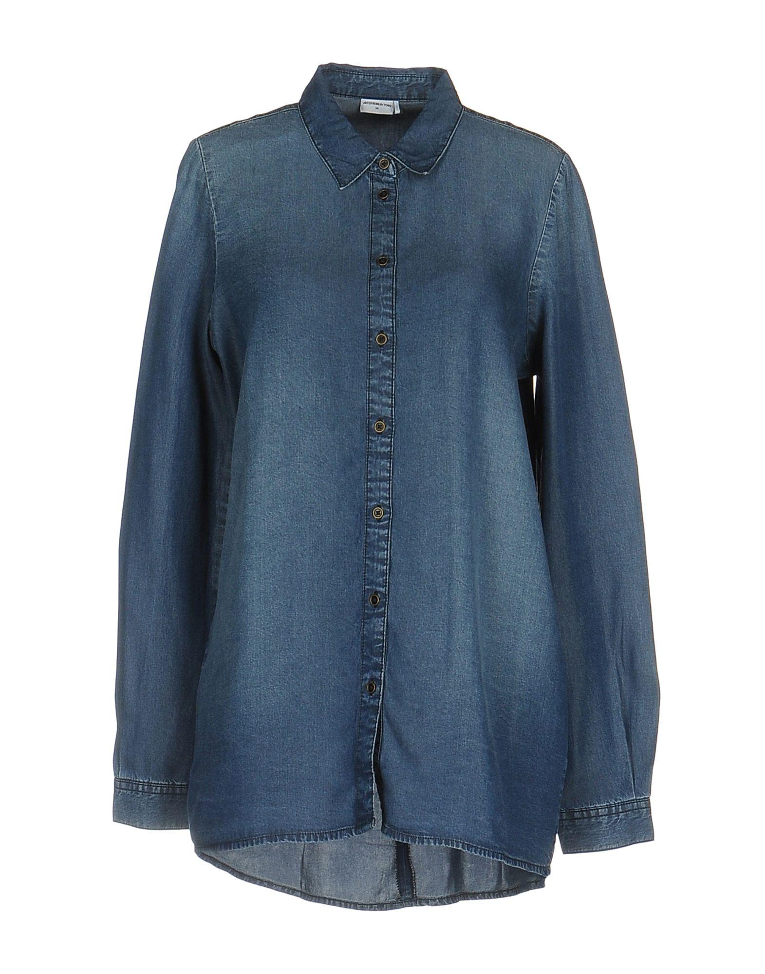 JACQUELINE de YONG Джинсовая рубашка рубашка jacqueline de yong jacqueline de yong ja908ewvaj87