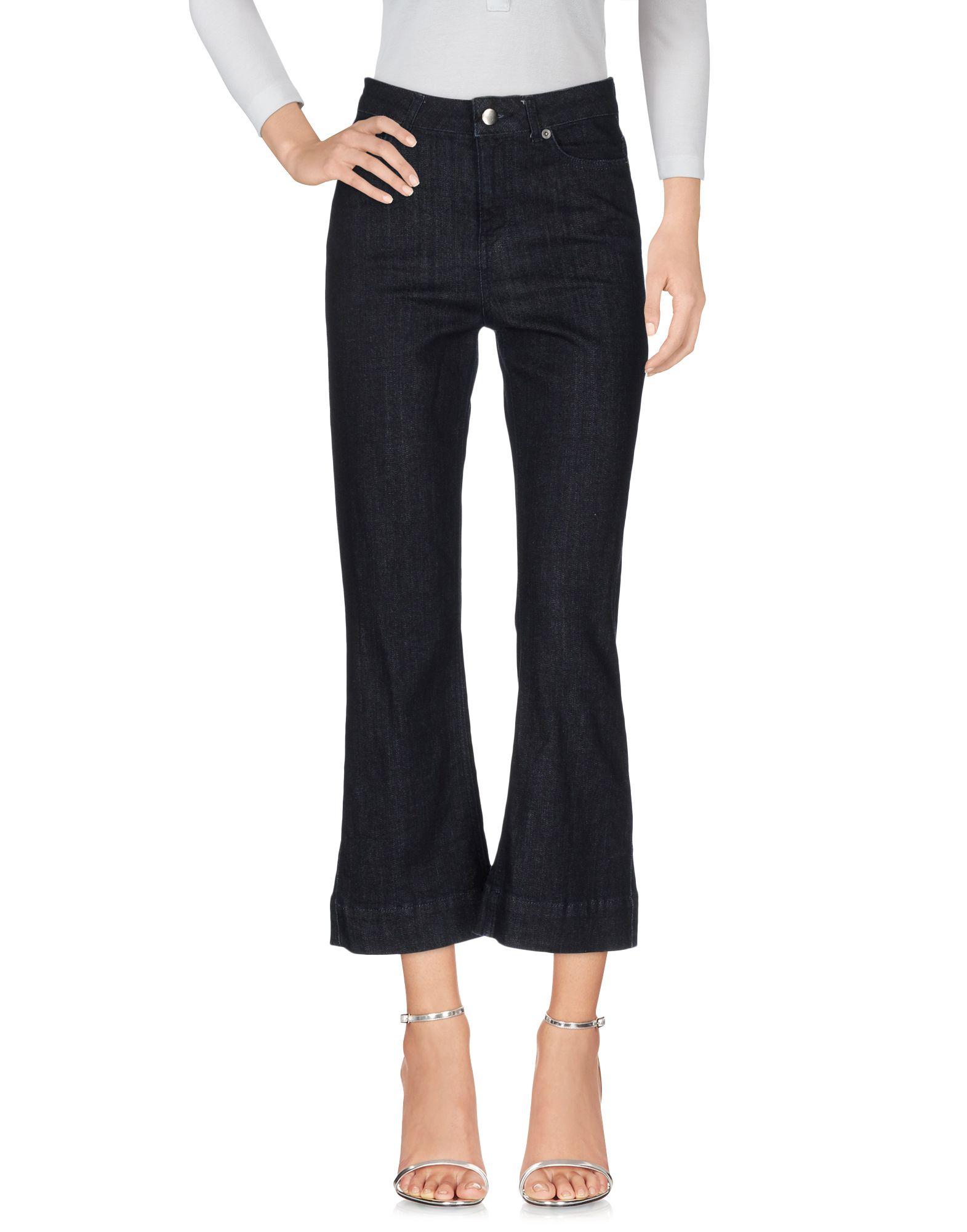 IRIS & INK Джинсовые брюки цена