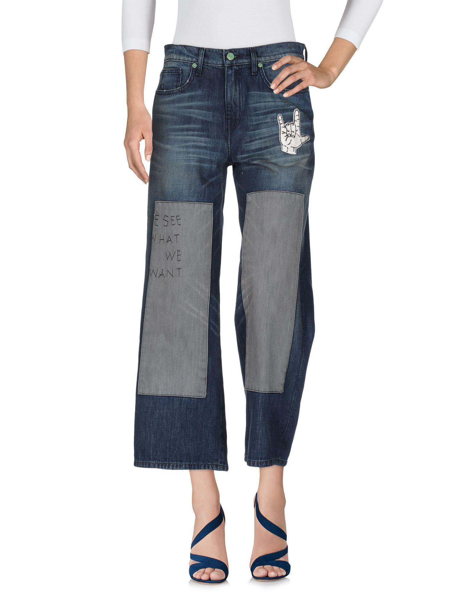 SANDRINE ROSE Джинсовые брюки dismero джинсовые брюки