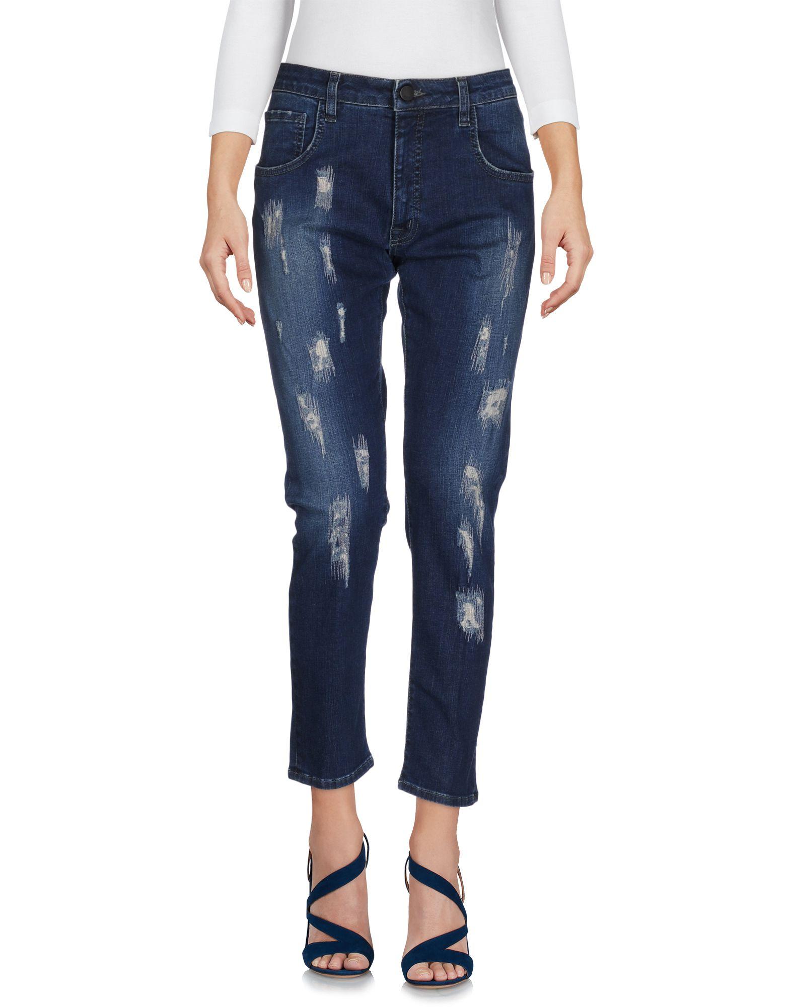 # 7.24 Джинсовые брюки dismero джинсовые брюки