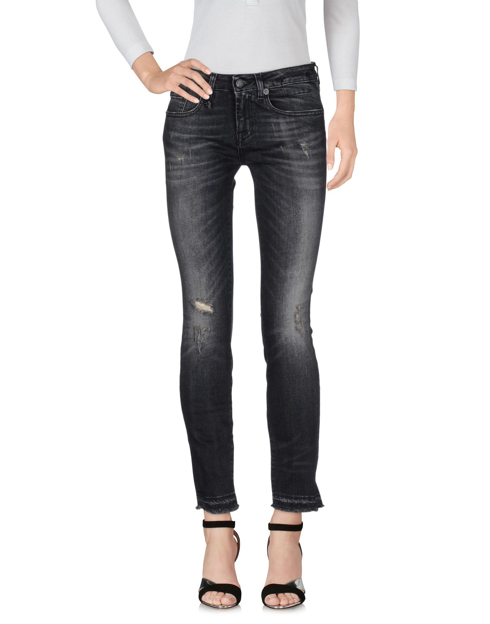 R13 Джинсовые брюки зимняя резина r 13