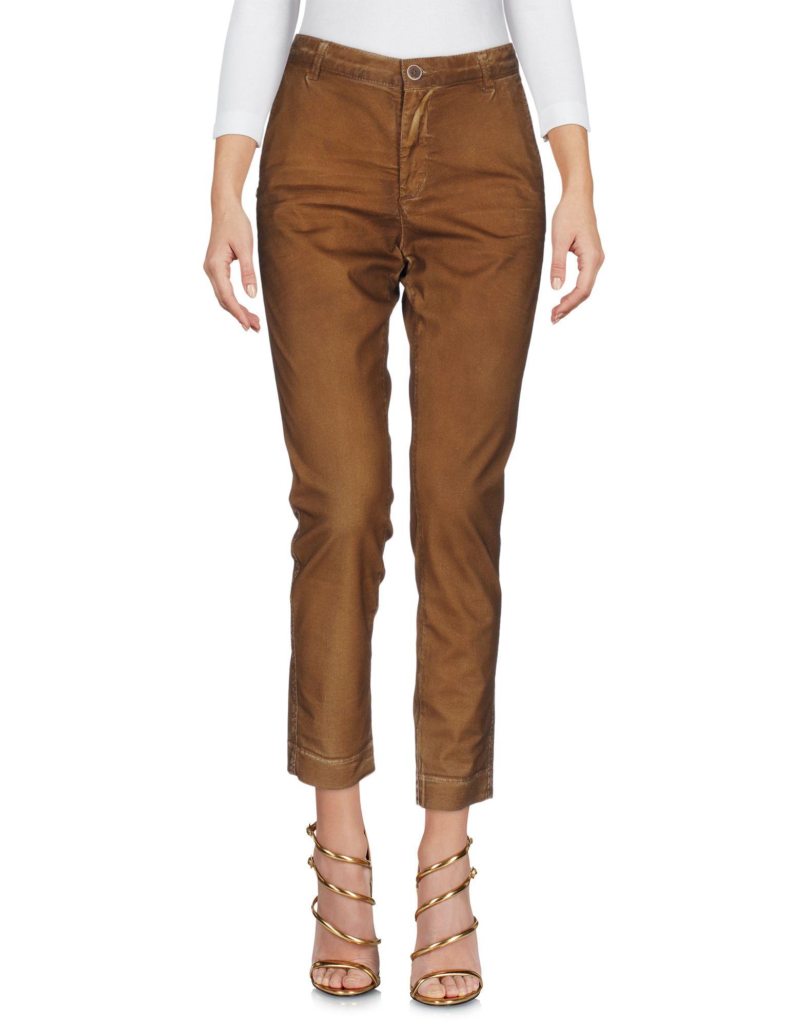 MANILA GRACE DENIM Джинсовые брюки