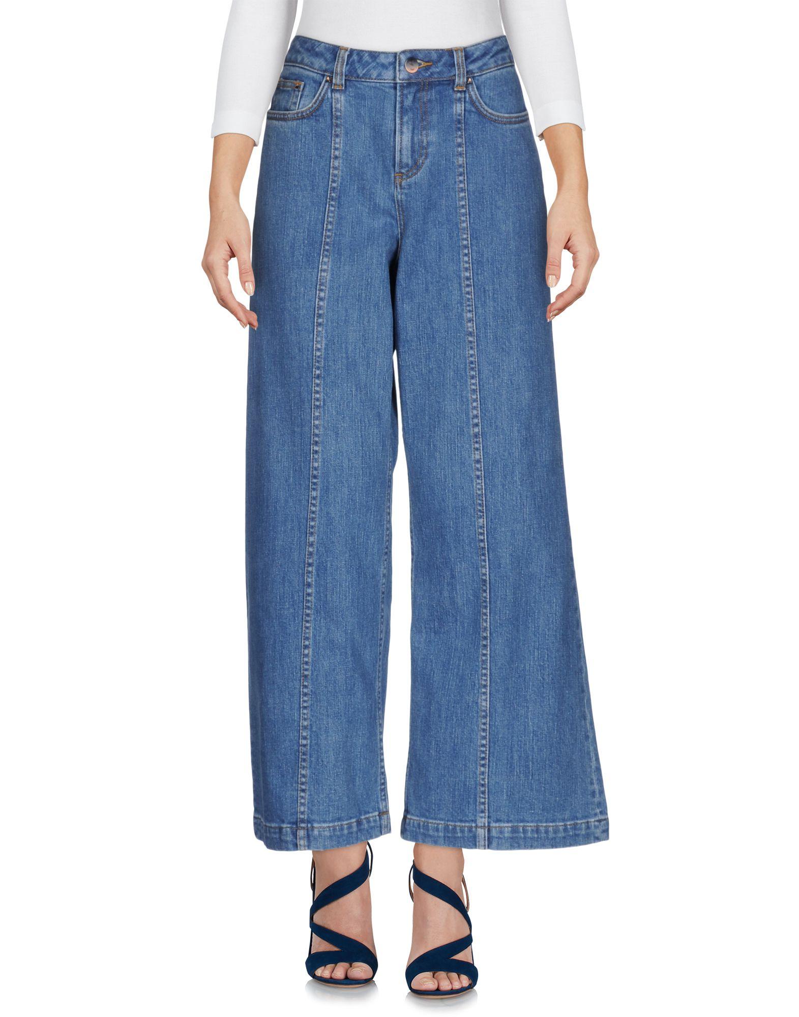 SALONI Джинсовые брюки saloni talisman crema 43x43