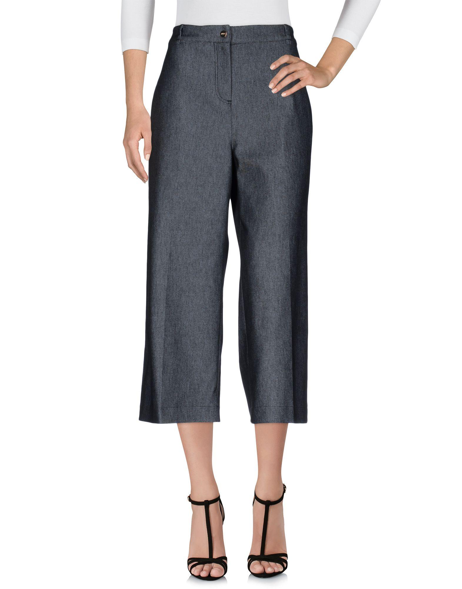 LIU •JO Джинсовые брюки dismero джинсовые брюки