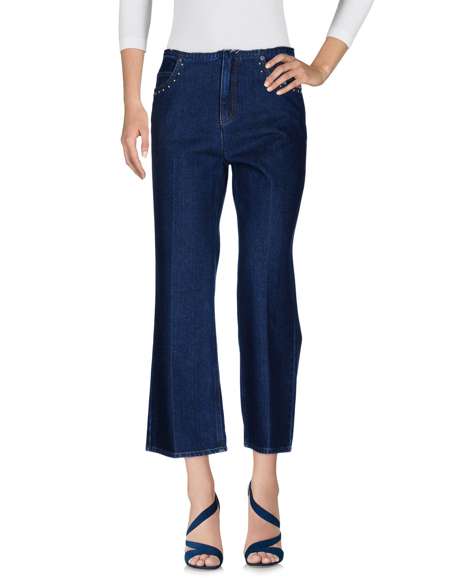 SONIA RYKIEL Джинсовые брюки dismero джинсовые брюки