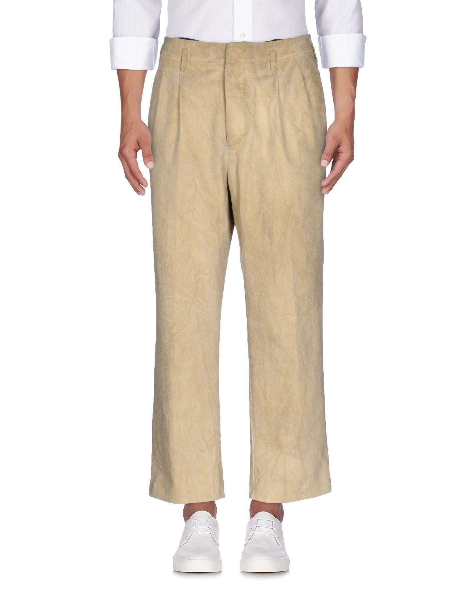 цены на ITER ITINERIS Джинсовые брюки в интернет-магазинах
