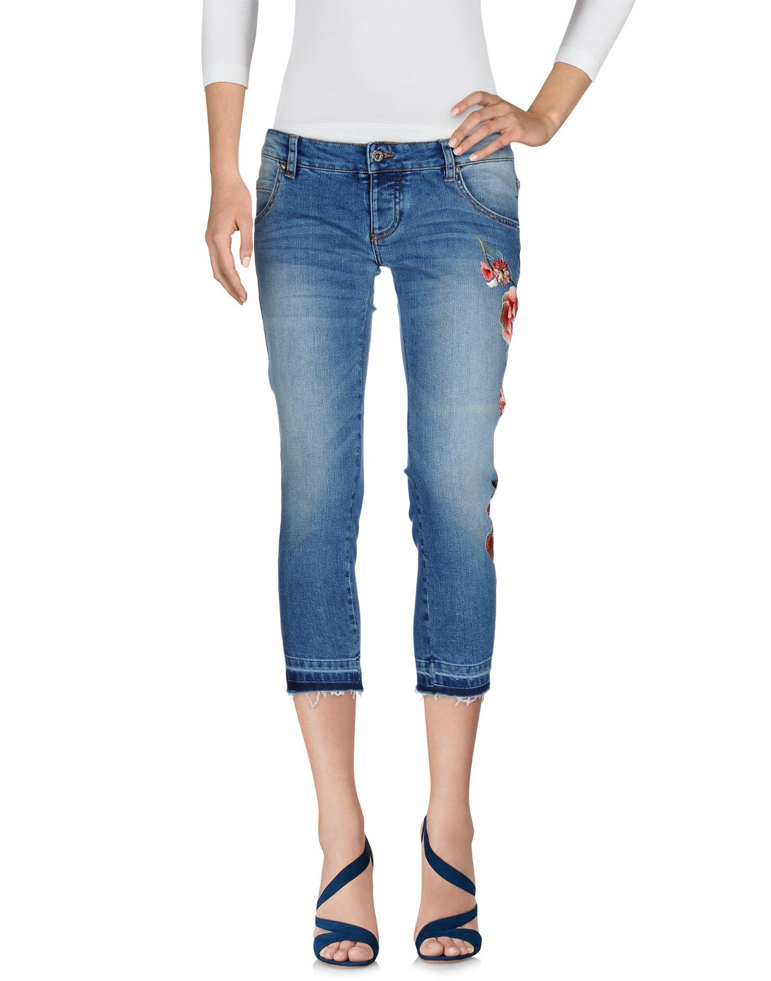 ATOS LOMBARDINI Джинсовые брюки-капри start up джинсовые брюки капри