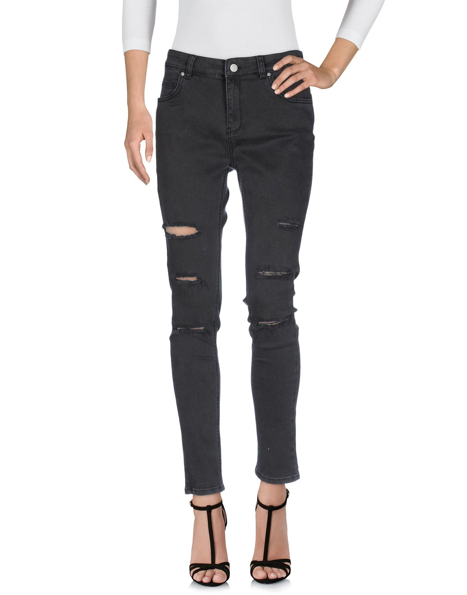 SUPERTRASH Джинсовые брюки недорго, оригинальная цена