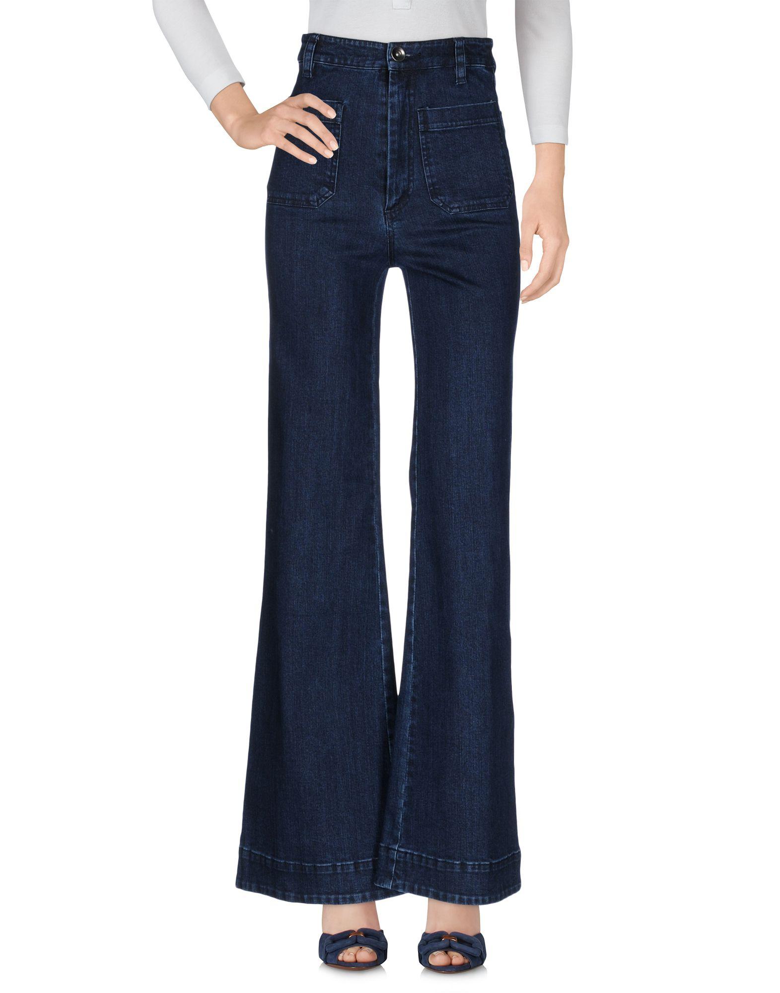 WEILI ZHENG Джинсовые брюки
