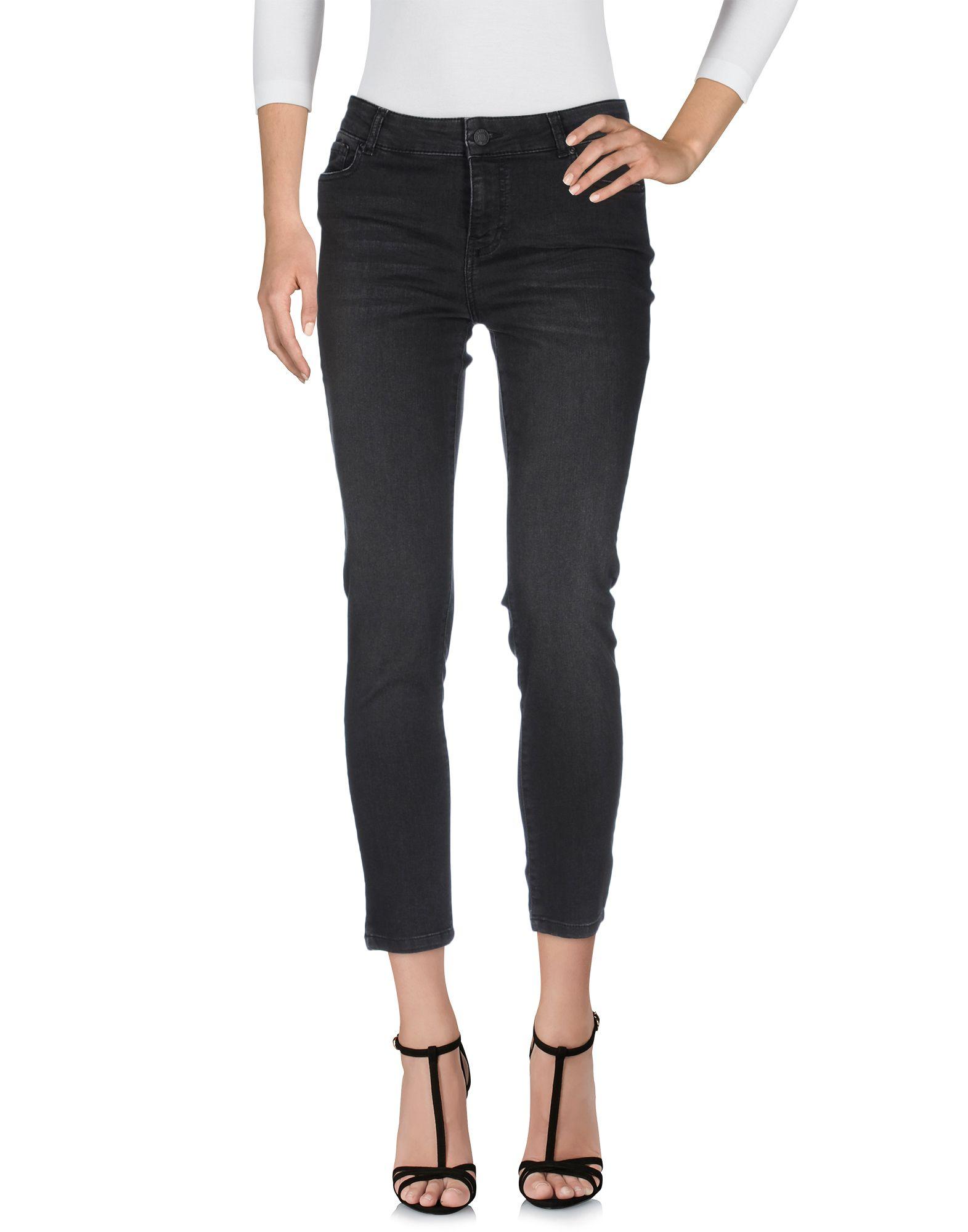 где купить  ESSENTIEL ANTWERP Джинсовые брюки  по лучшей цене