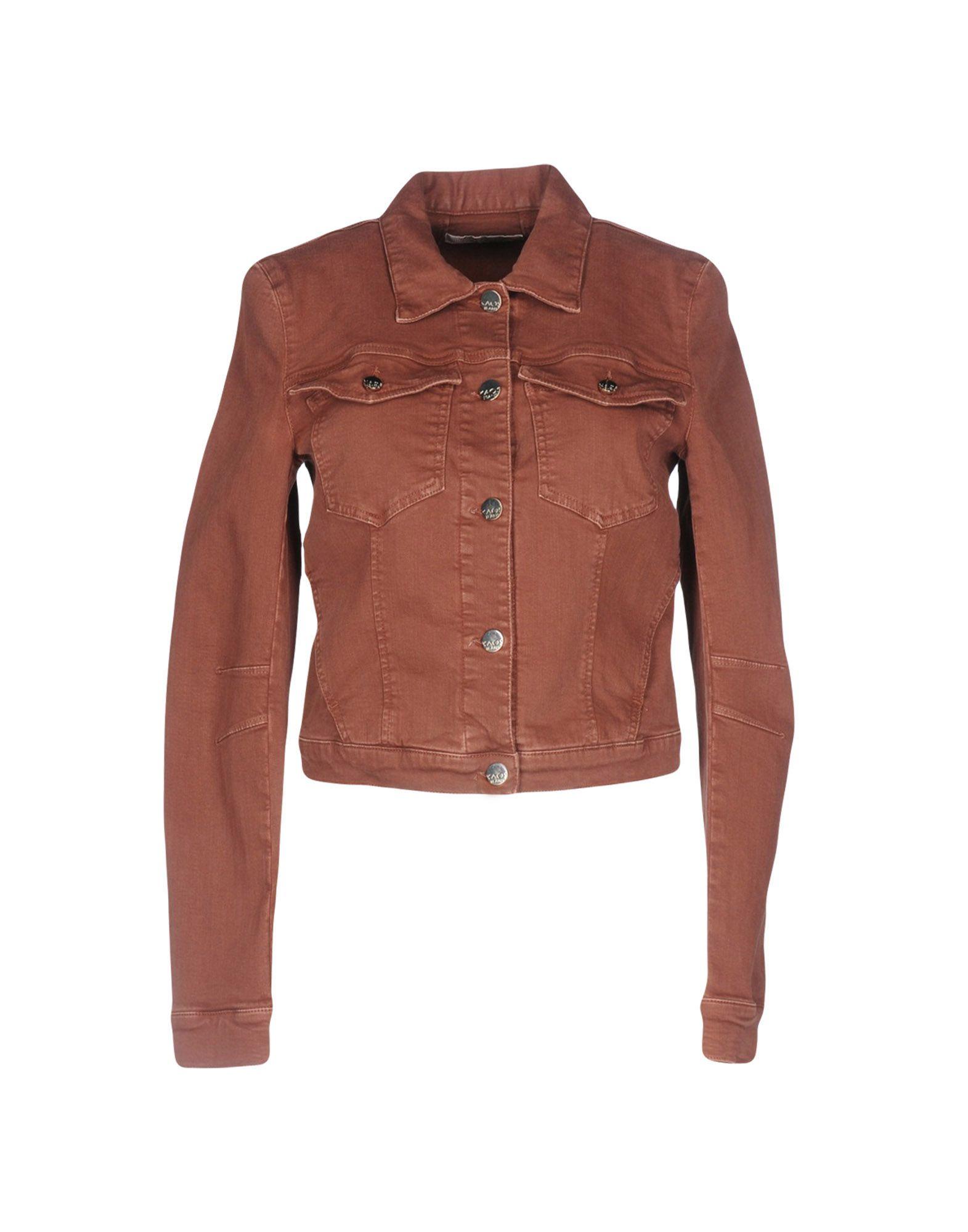 купить KAOS JEANS Джинсовая верхняя одежда по цене 9250 рублей
