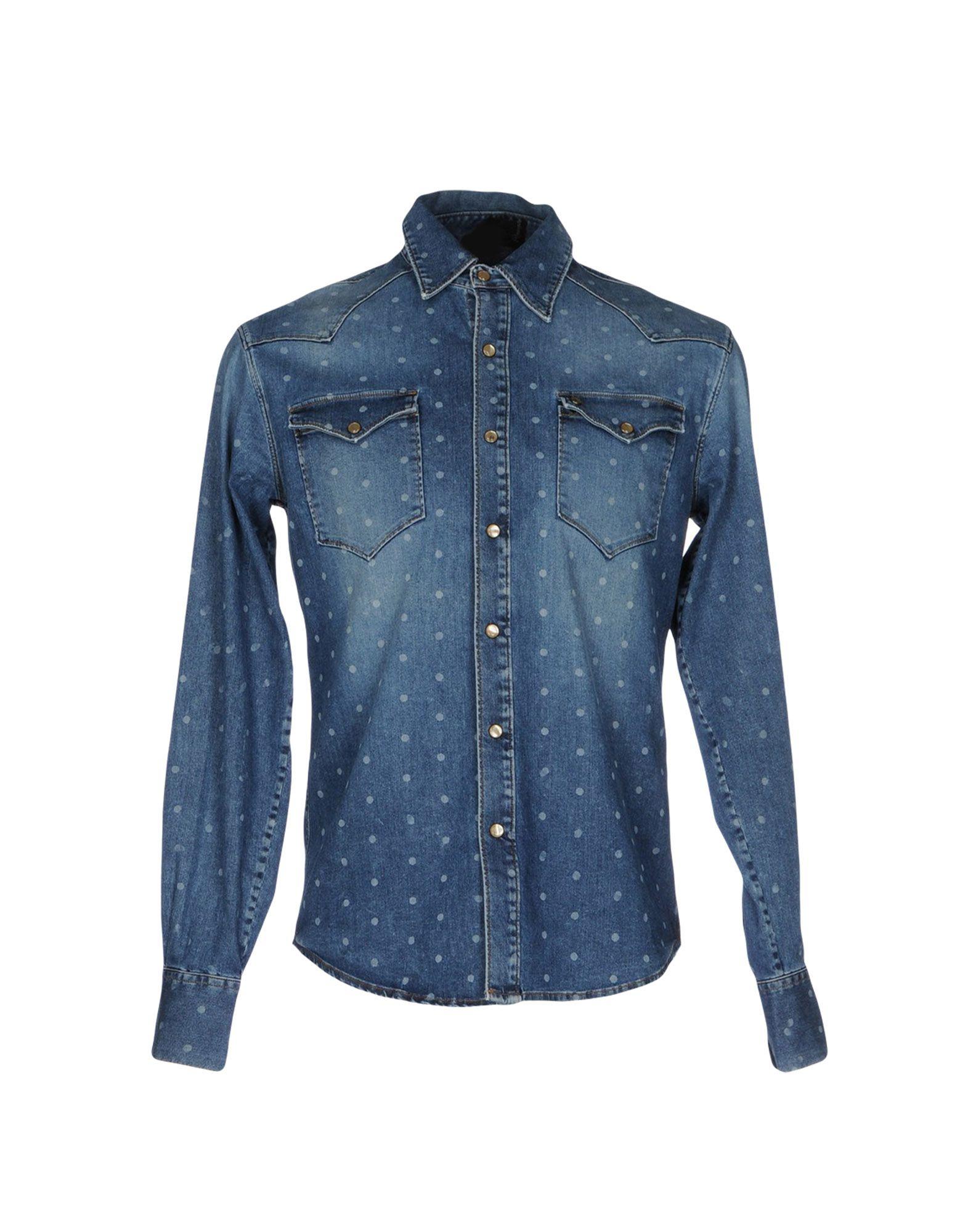 (+) PEOPLE Джинсовая рубашка цена 2017