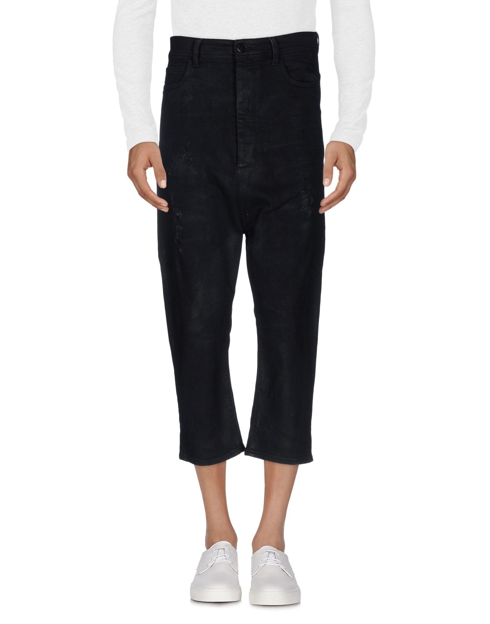 где купить RING Джинсовые брюки по лучшей цене
