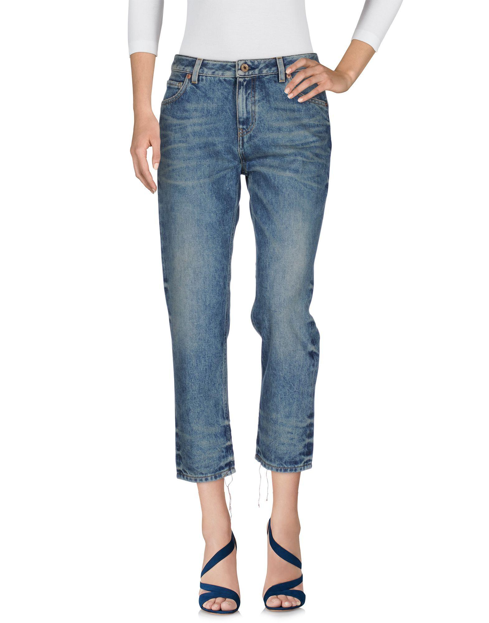 PENCE Джинсовые брюки dismero джинсовые брюки