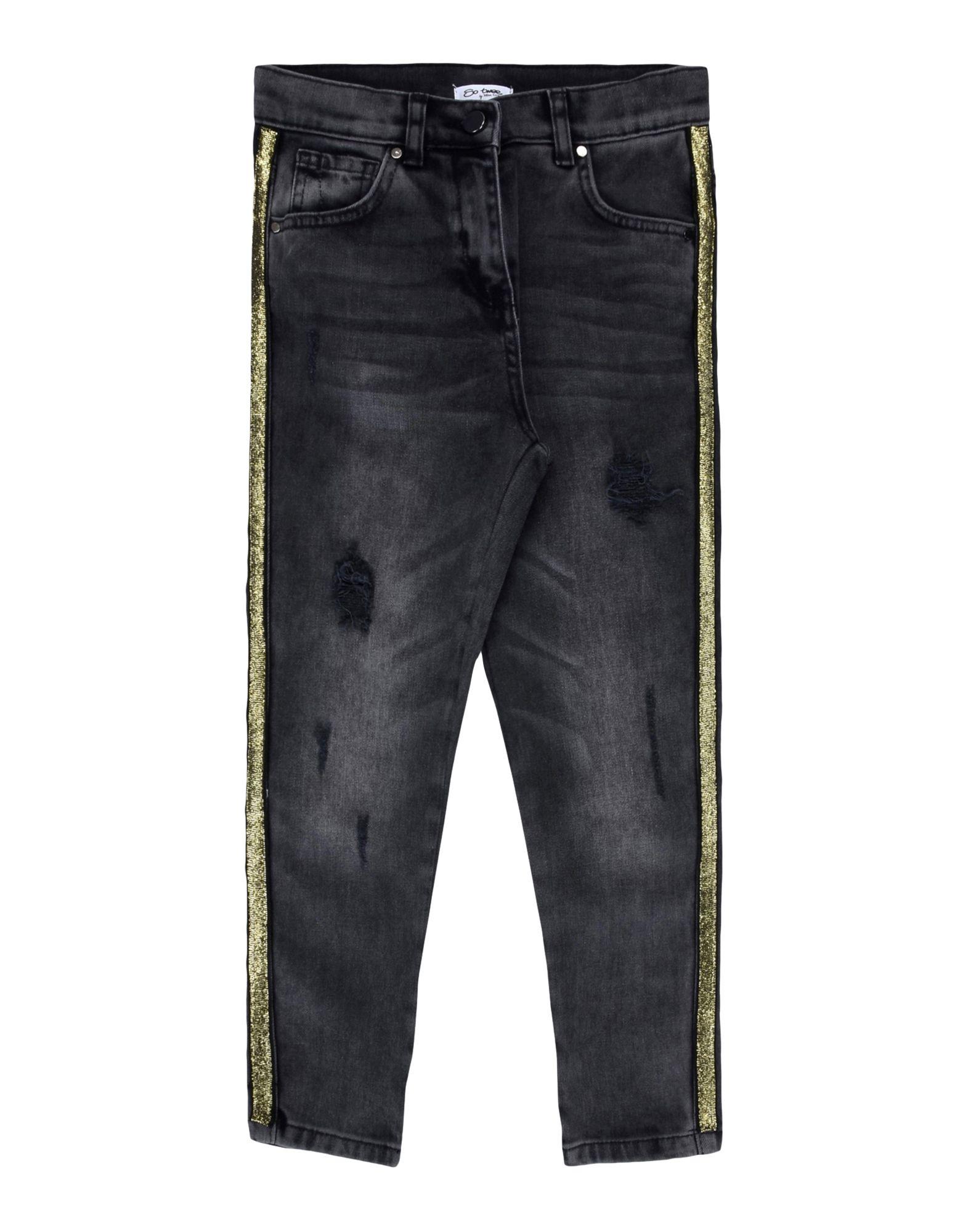 SO TWEE by MISS GRANT Джинсовые брюки