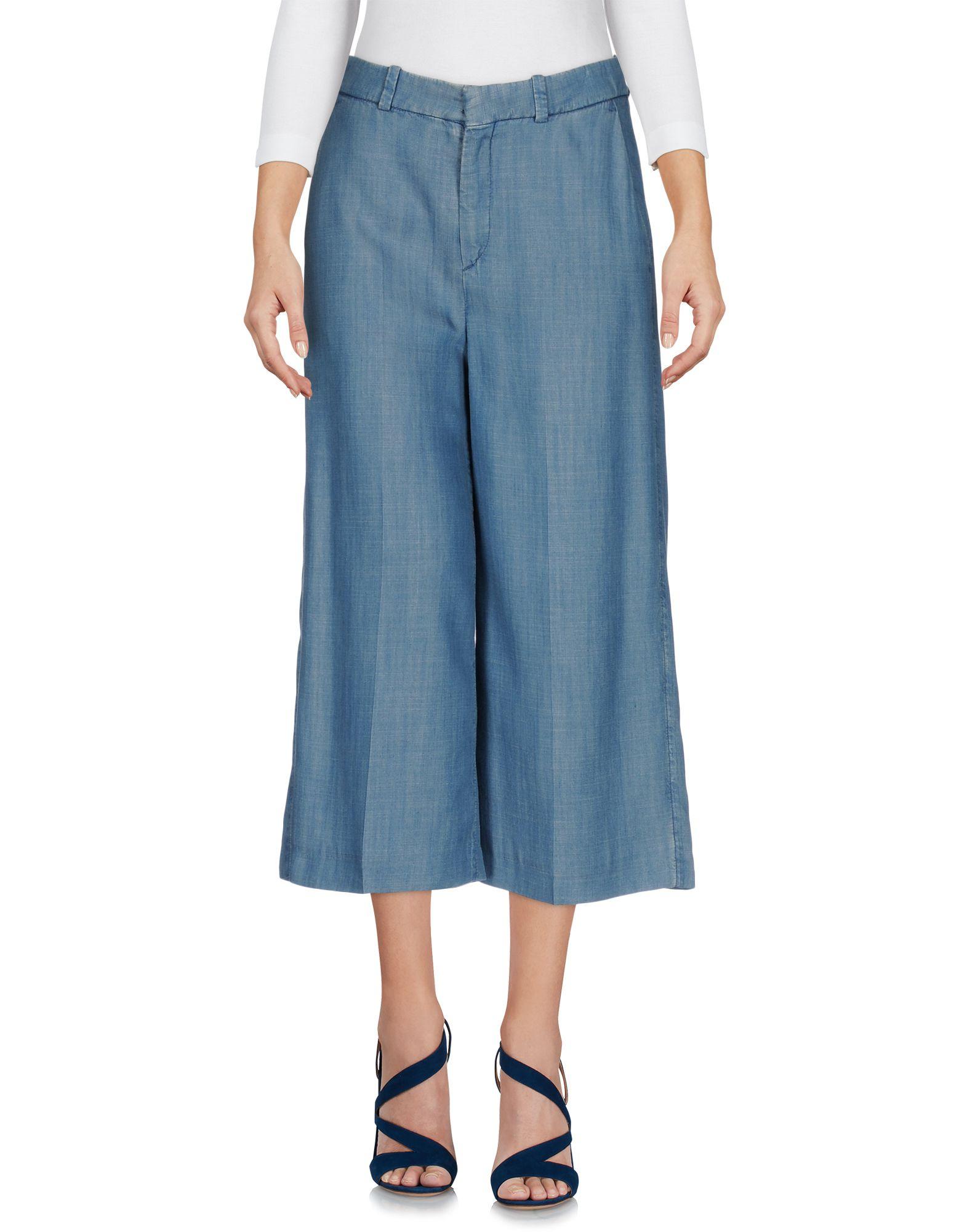 DRYKORN Джинсовые брюки-капри start up джинсовые брюки капри
