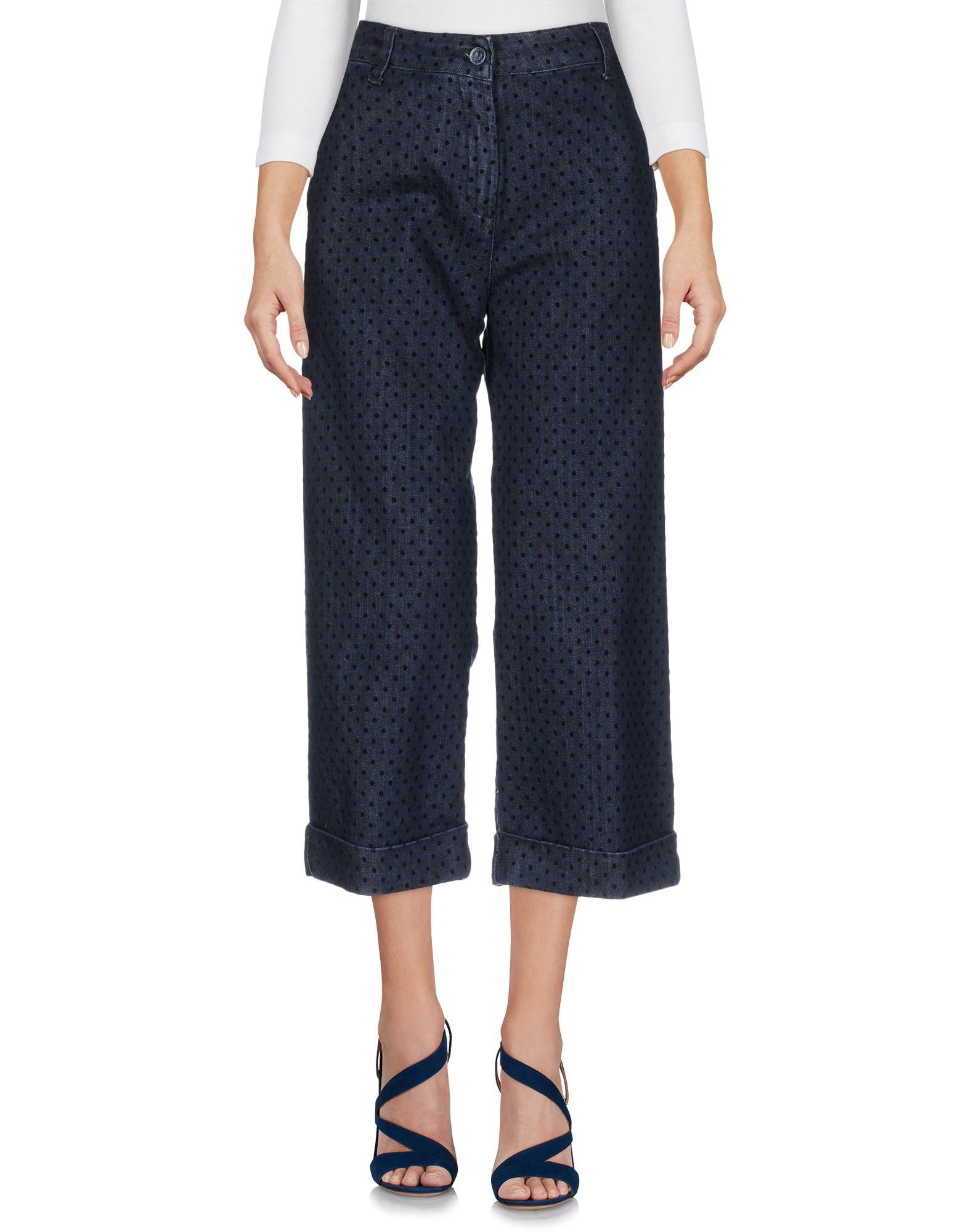 T.THINK CHIC Джинсовые брюки-капри dismero джинсовые брюки
