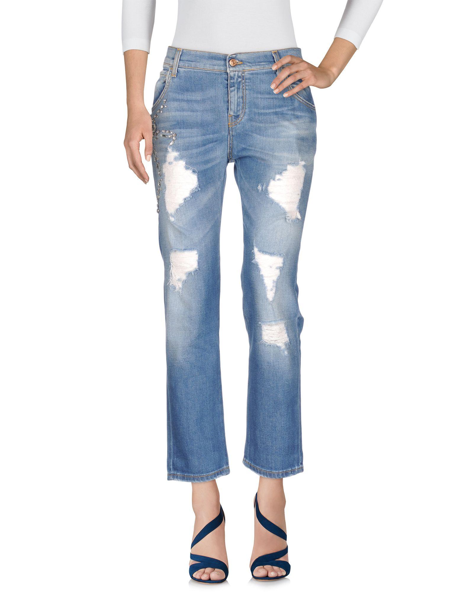 G.SEL Джинсовые брюки dismero джинсовые брюки