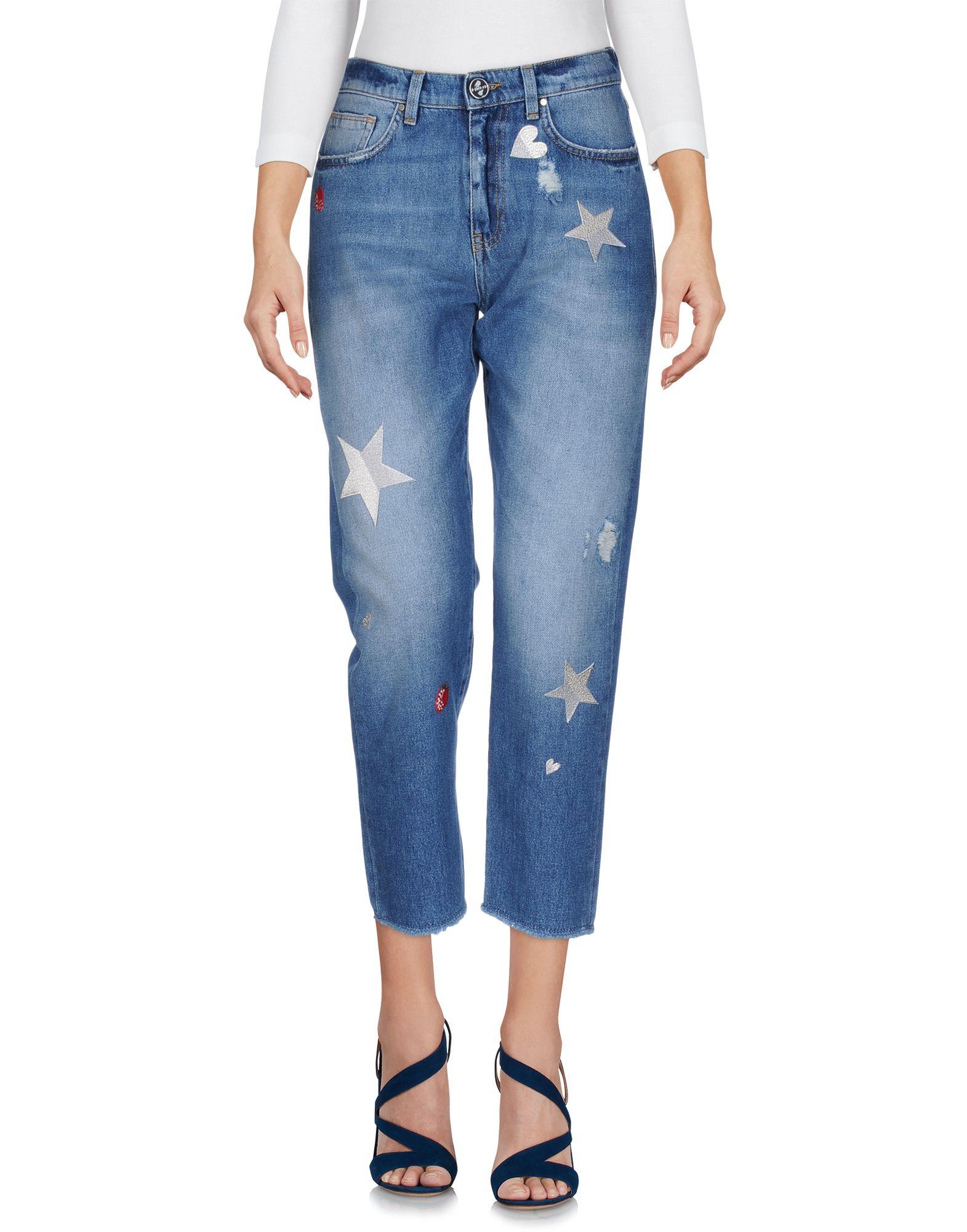 PINKO Джинсовые брюки-капри start up джинсовые брюки капри