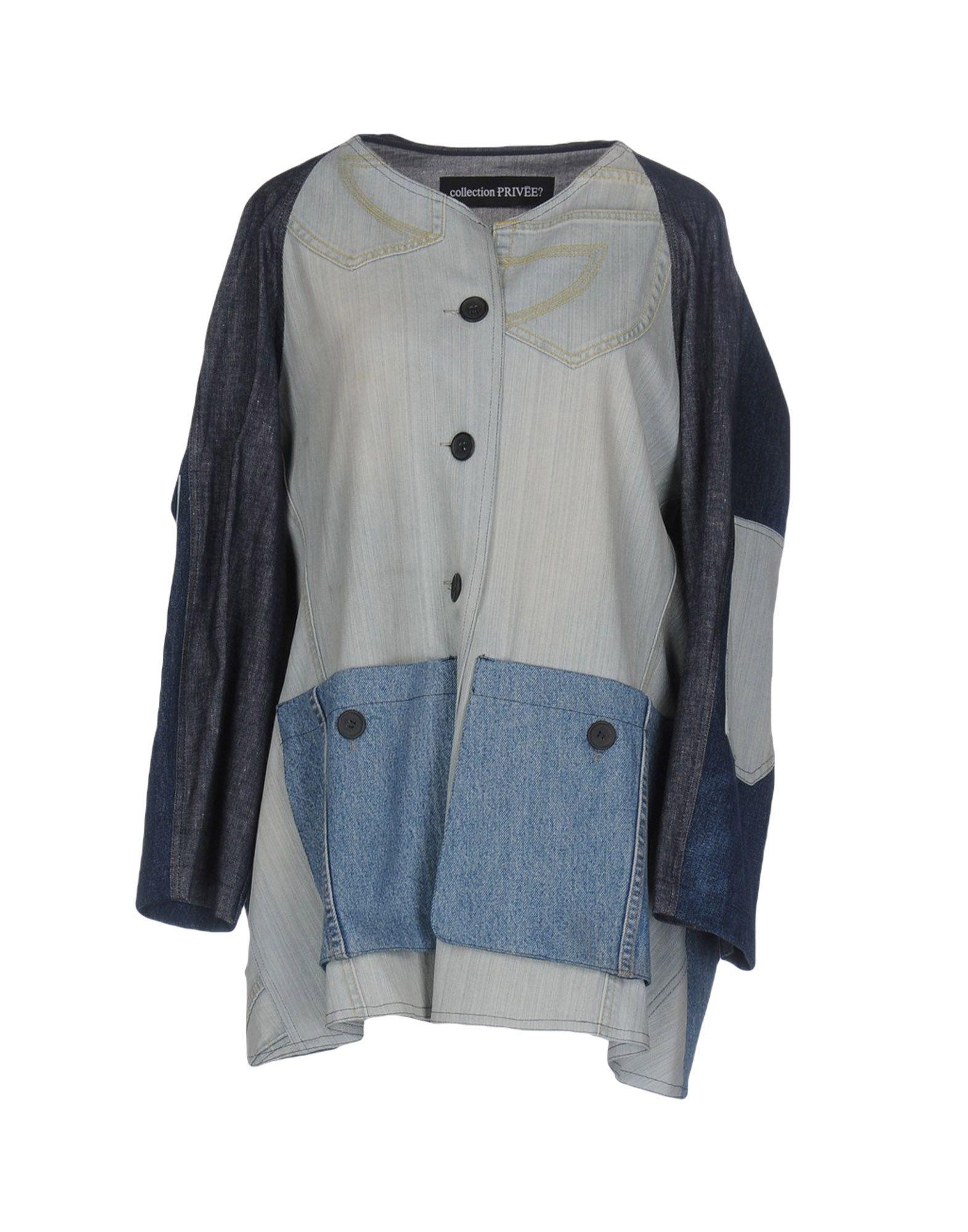 ФОТО collection privēe? джинсовая верхняя одежда