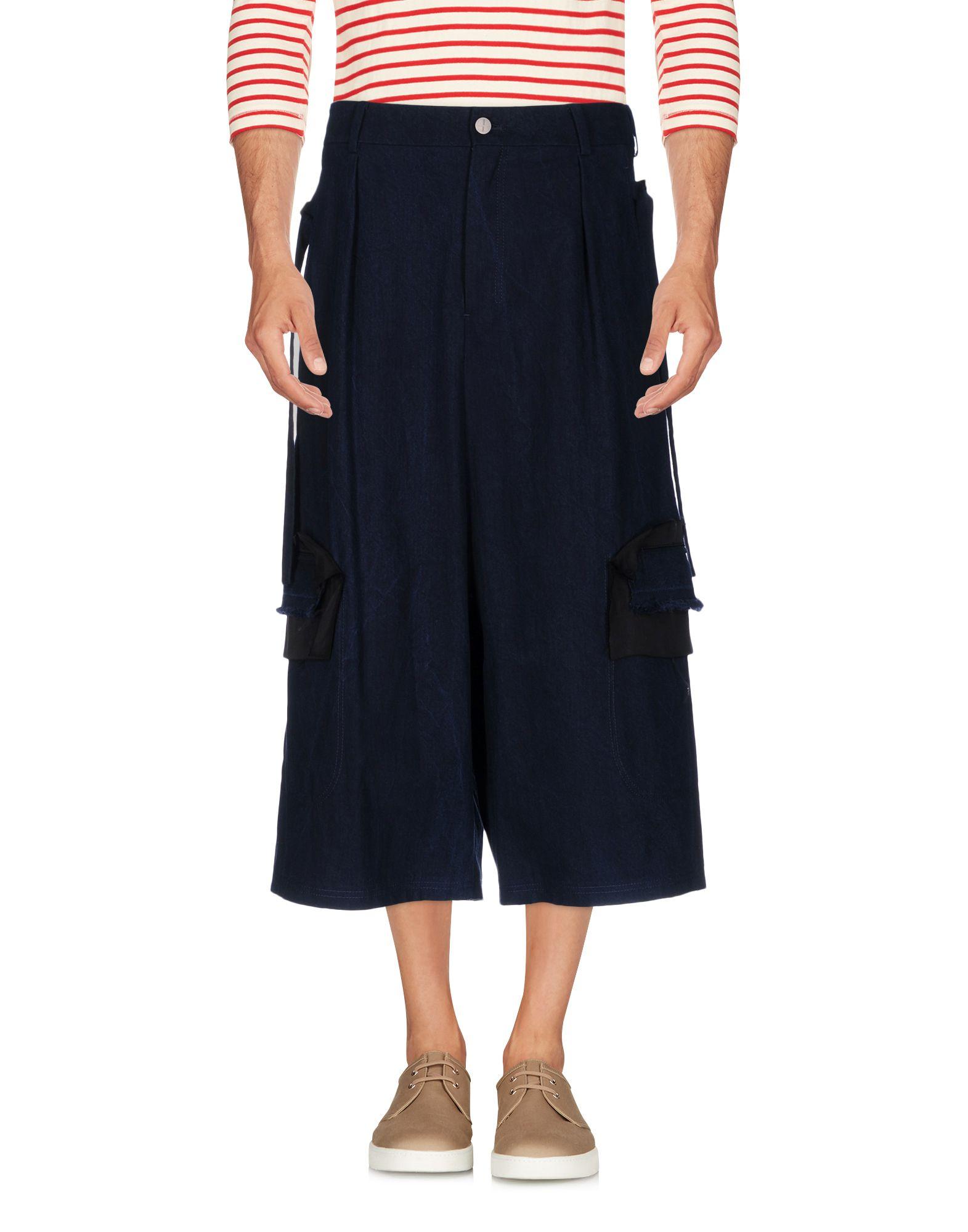 DAMIR DOMA Джинсовые брюки silent damir doma повседневные брюки