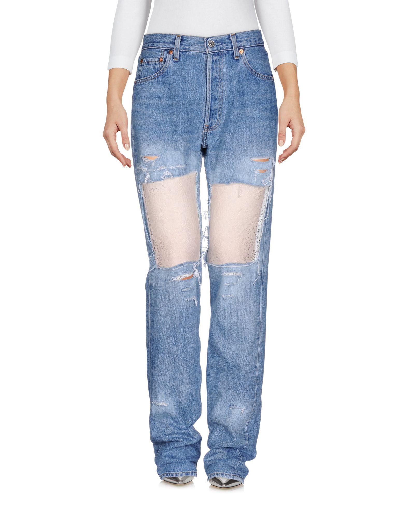 ФОТО forte dei marmi couture Джинсовые брюки