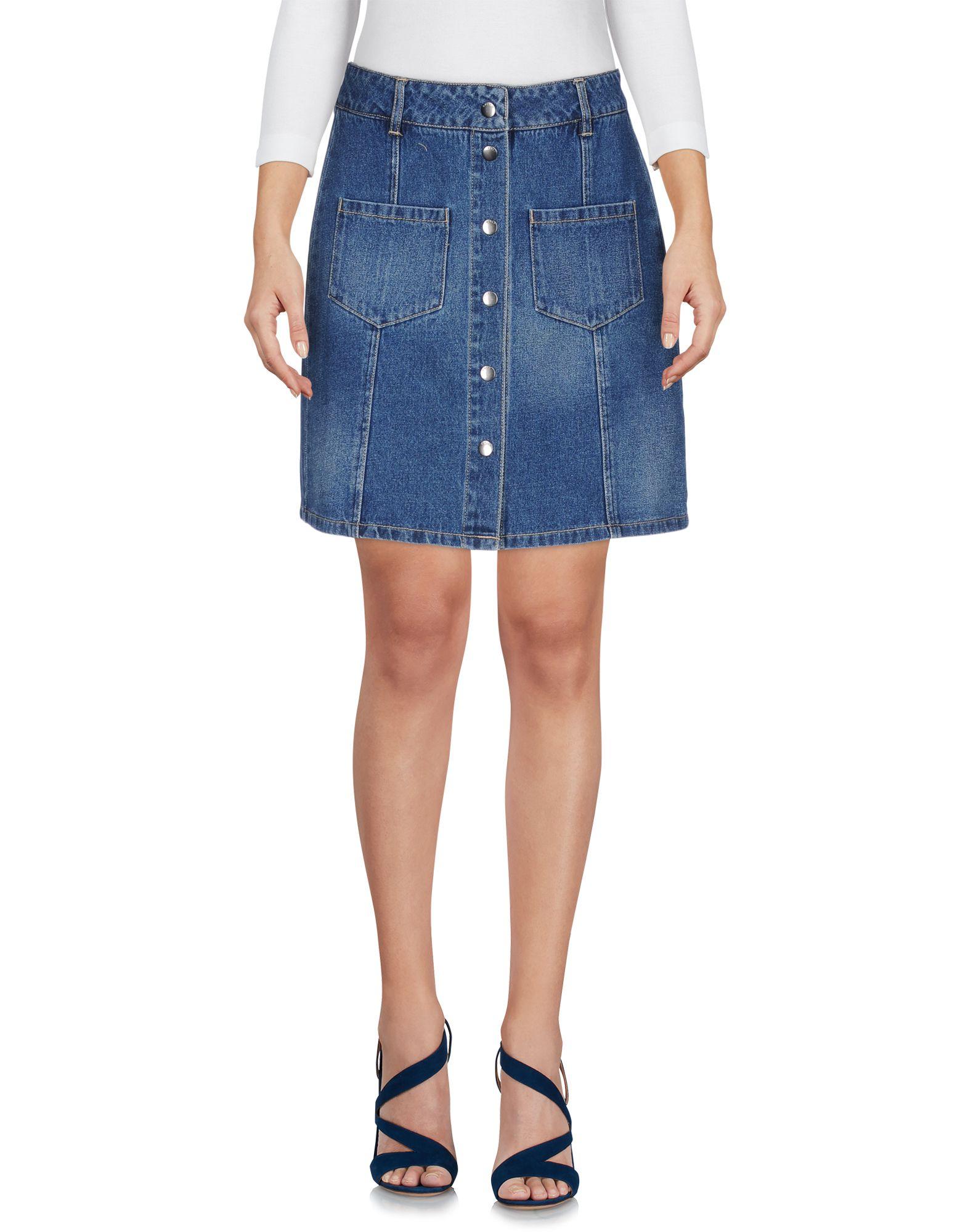 ONLY BLU Джинсовая юбка