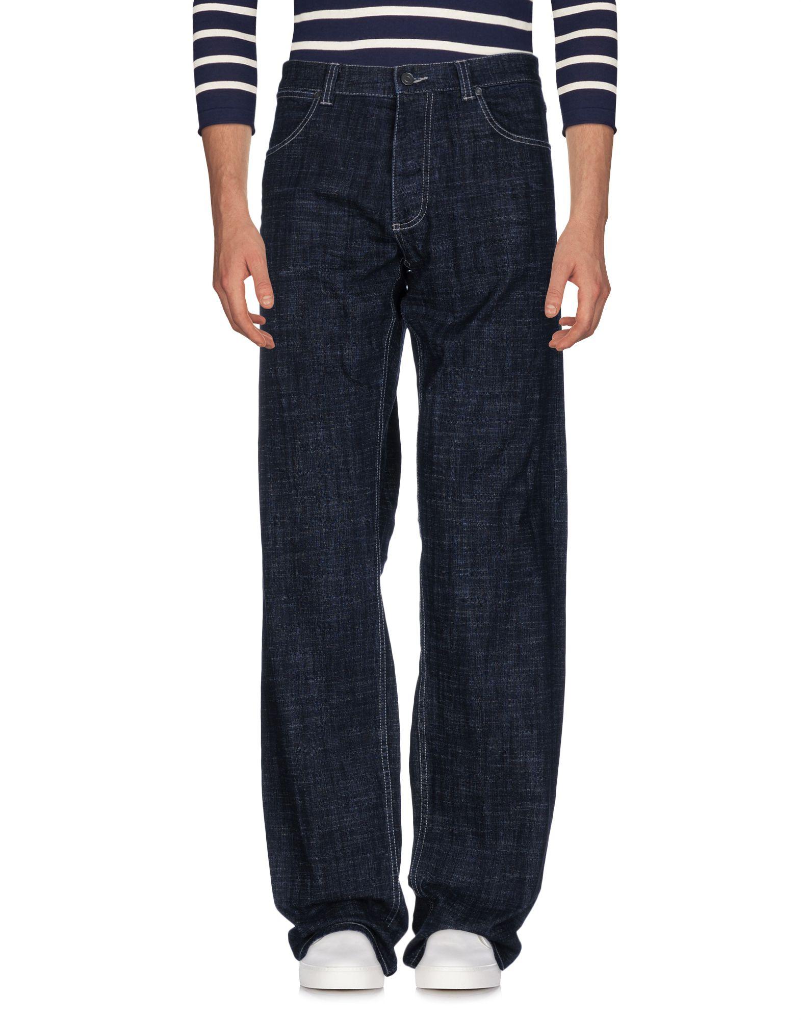 где купить DKNY PURE Джинсовые брюки по лучшей цене
