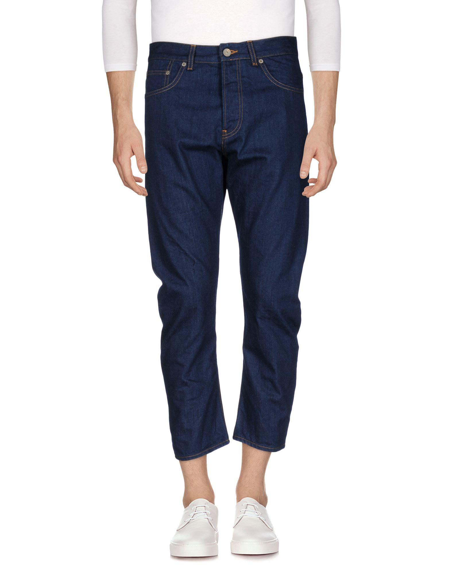 HAPPINESS Джинсовые брюки happiness basics толстовка
