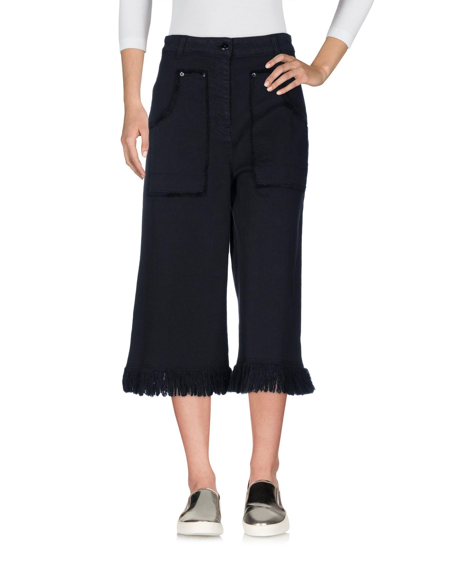цена на LOVE MOSCHINO Джинсовые брюки-капри