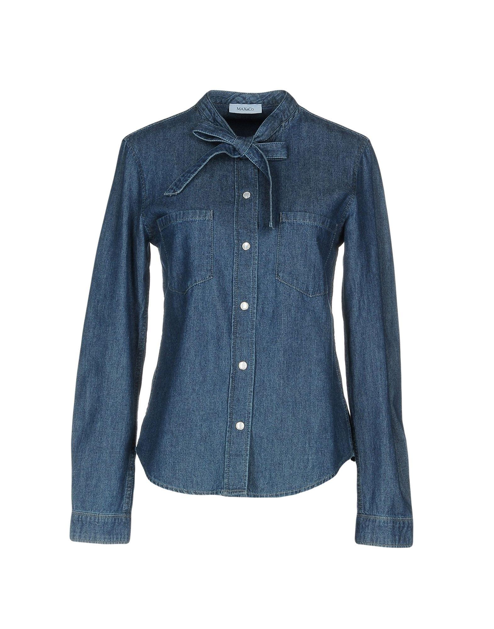 купить MAX & CO. Джинсовая рубашка по цене 7350 рублей