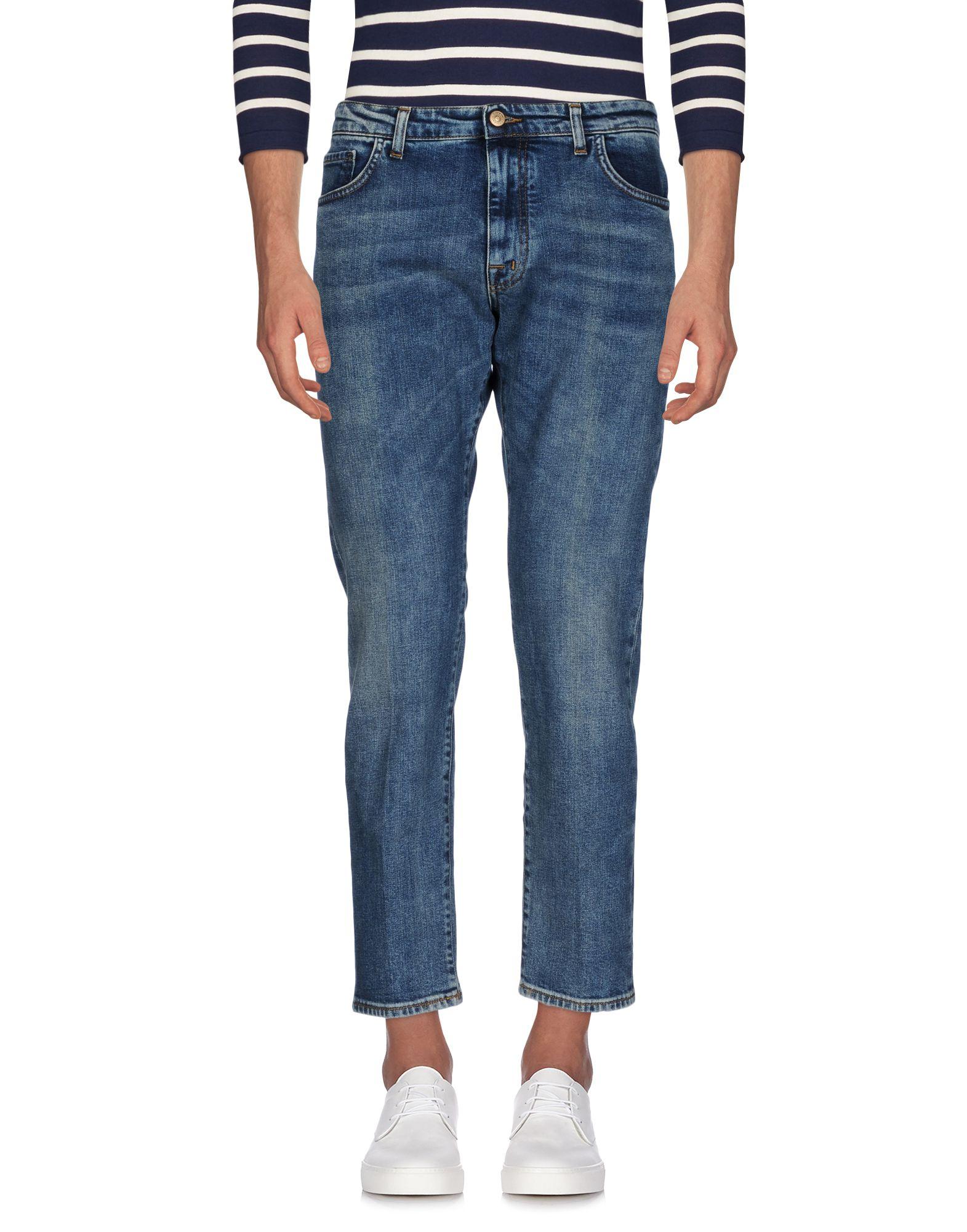 цена ENTRE AMIS Джинсовые брюки онлайн в 2017 году