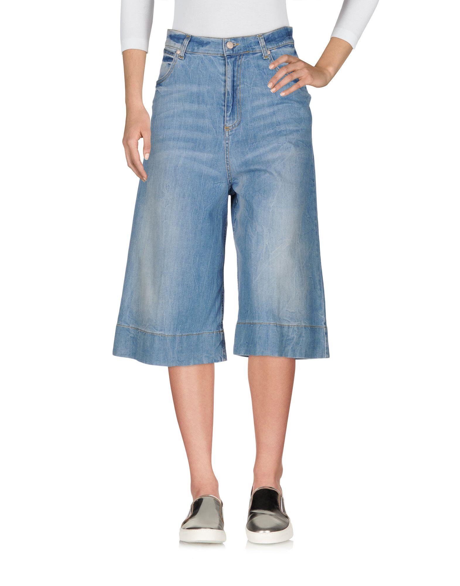 TWENTY EASY by KAOS Джинсовые брюки-капри twenty easy by kaos джинсовые брюки капри