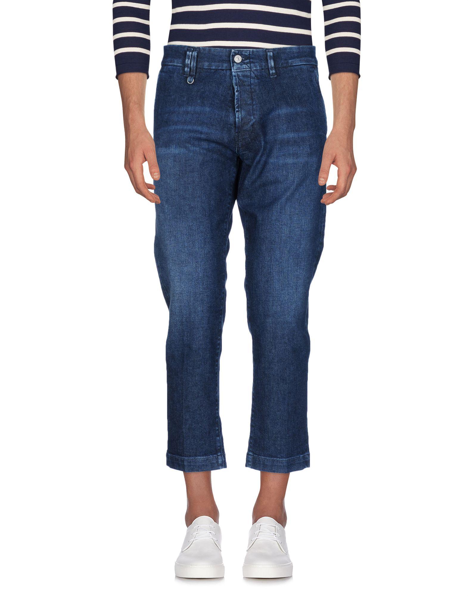 ФОТО cycle джинсовые брюки-капри