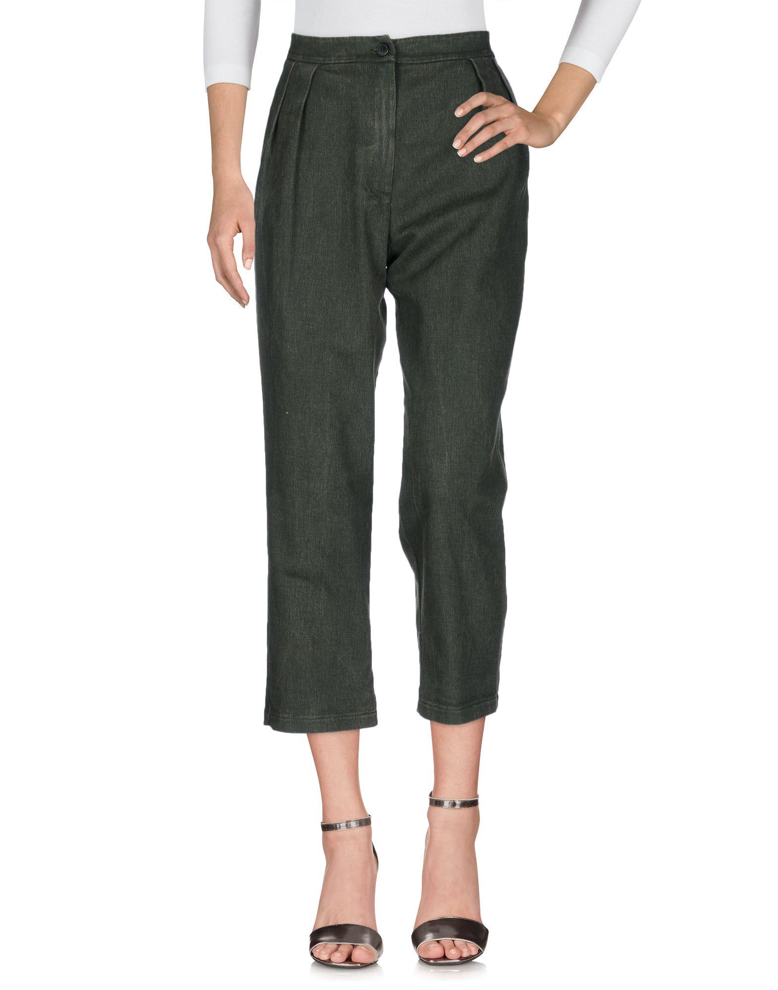 BACKGROUND Джинсовые брюки