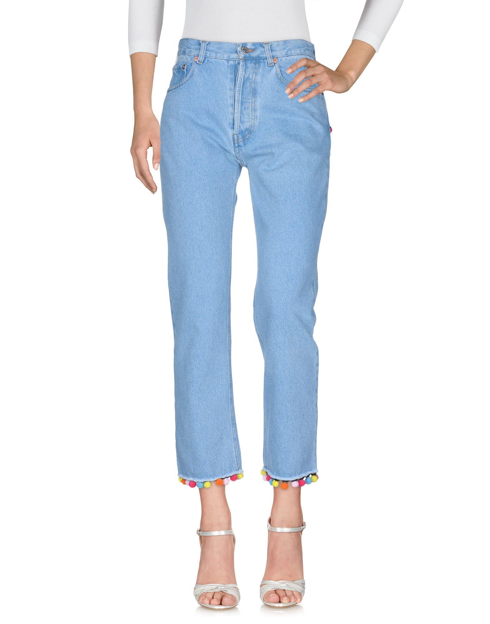 FORTE DEI MARMI COUTURE Джинсовые брюки цена 2017