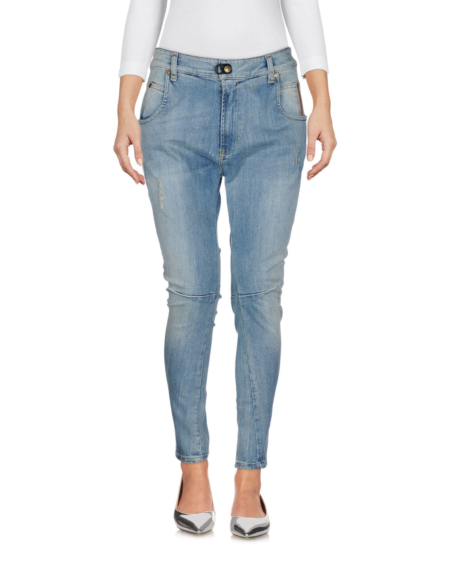 купить PLEIN SUD Джинсовые брюки по цене 2600 рублей