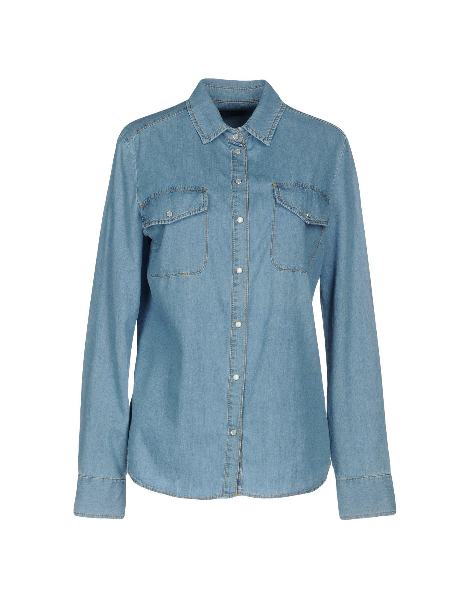 BLUE LES COPAINS Джинсовая рубашка life sux джинсовая рубашка