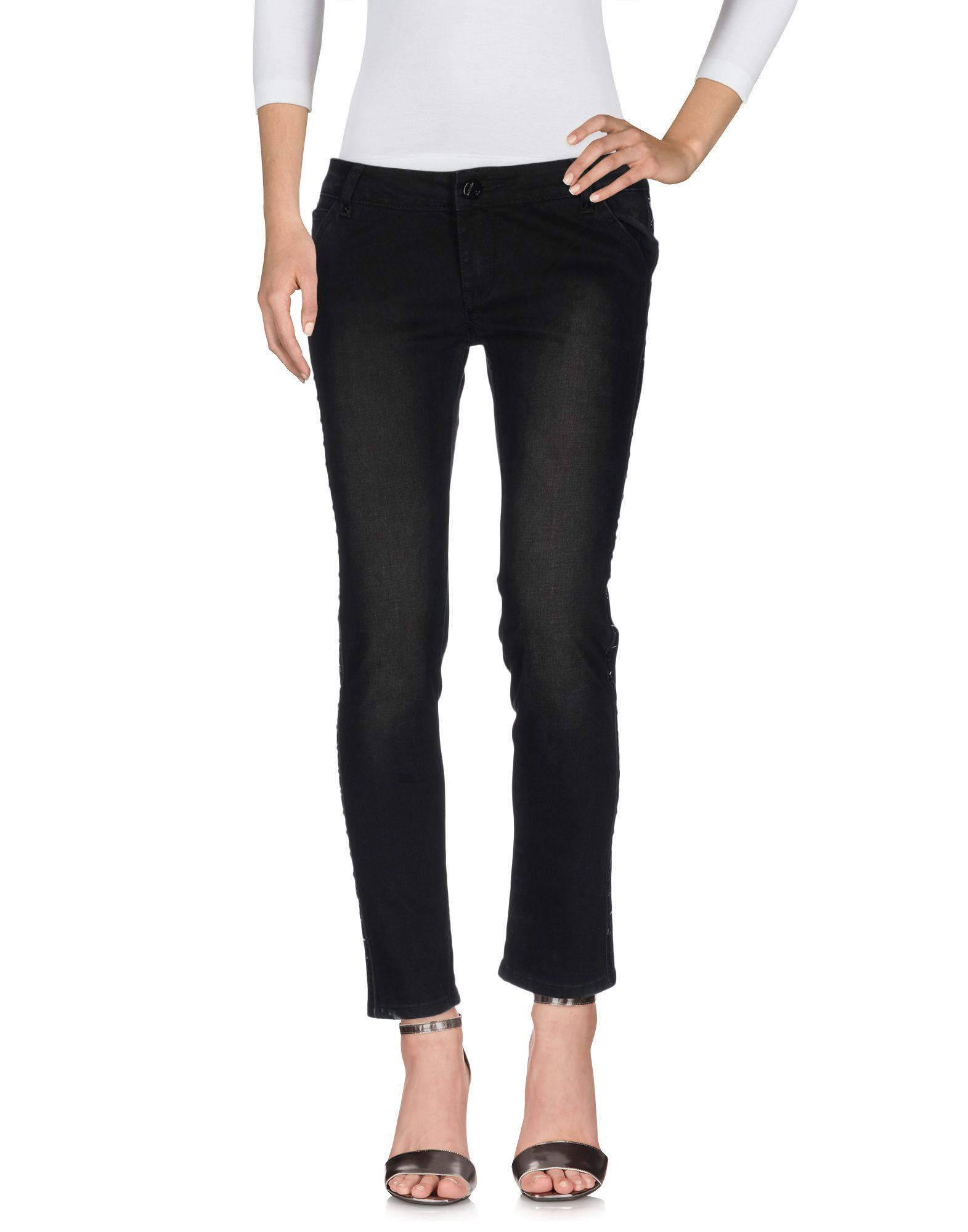 KORALLINE Джинсовые брюки