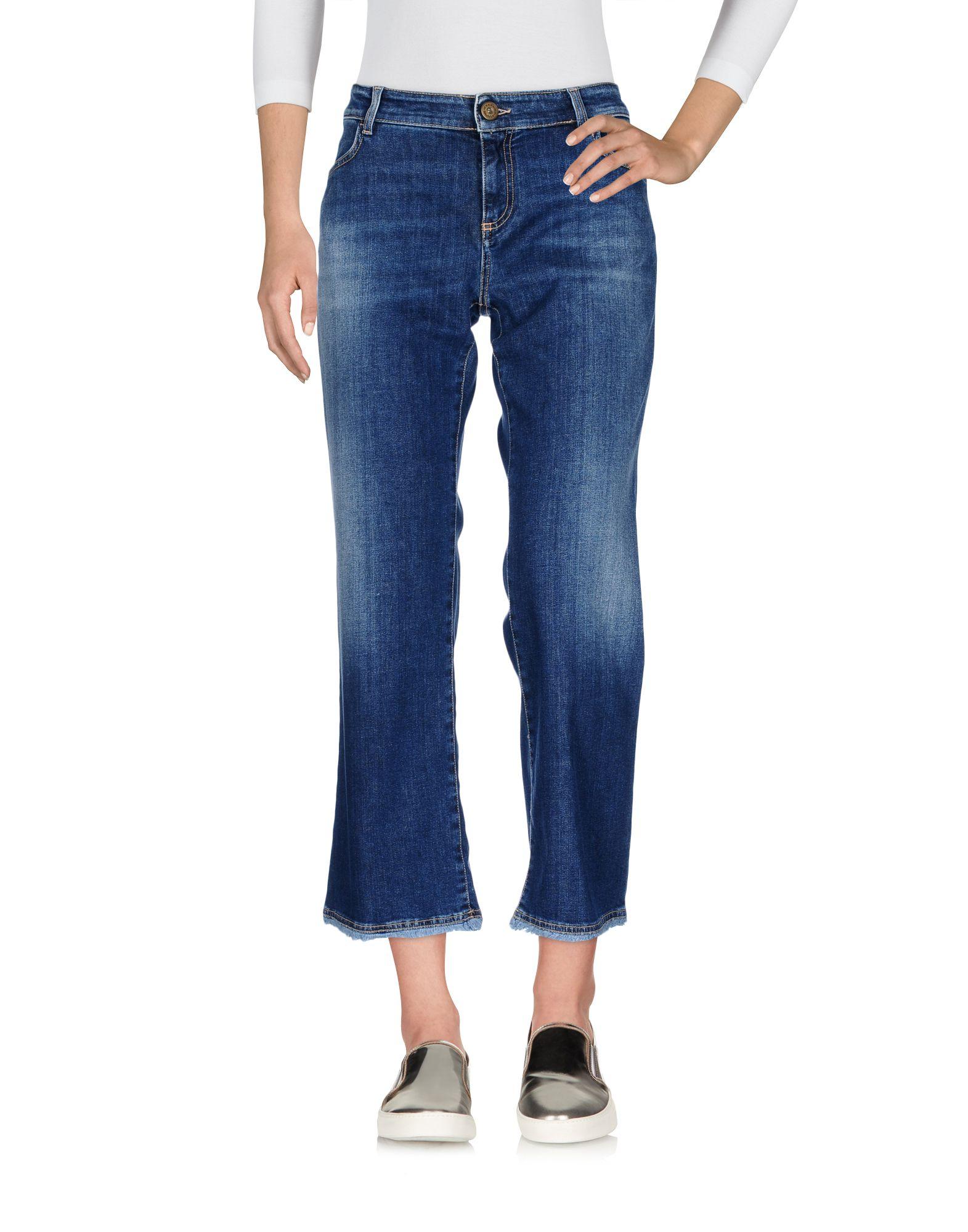 WEEKEND MAX MARA Джинсовые брюки-капри цена 2017