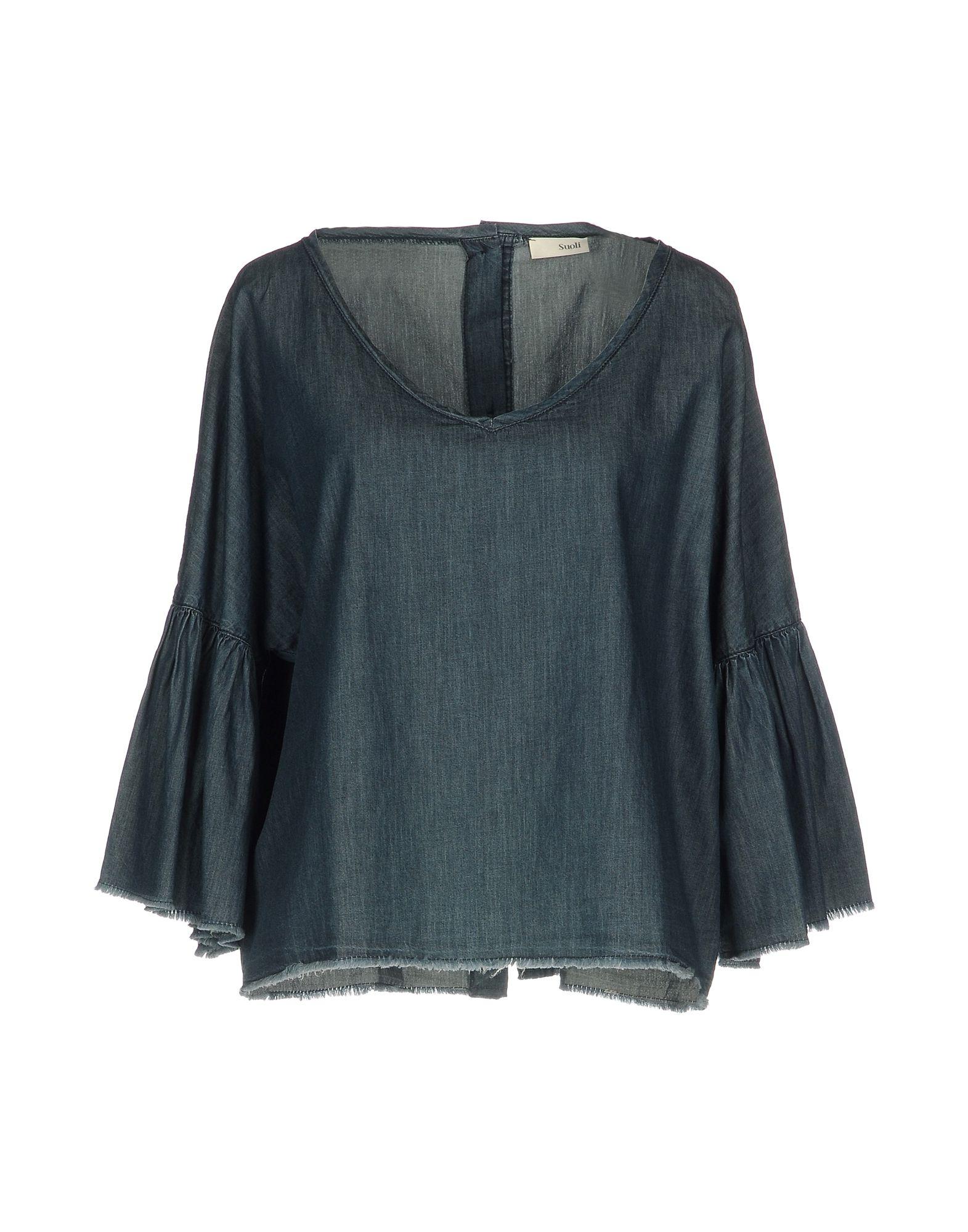 SUOLI Джинсовая рубашка allievi джинсовая рубашка
