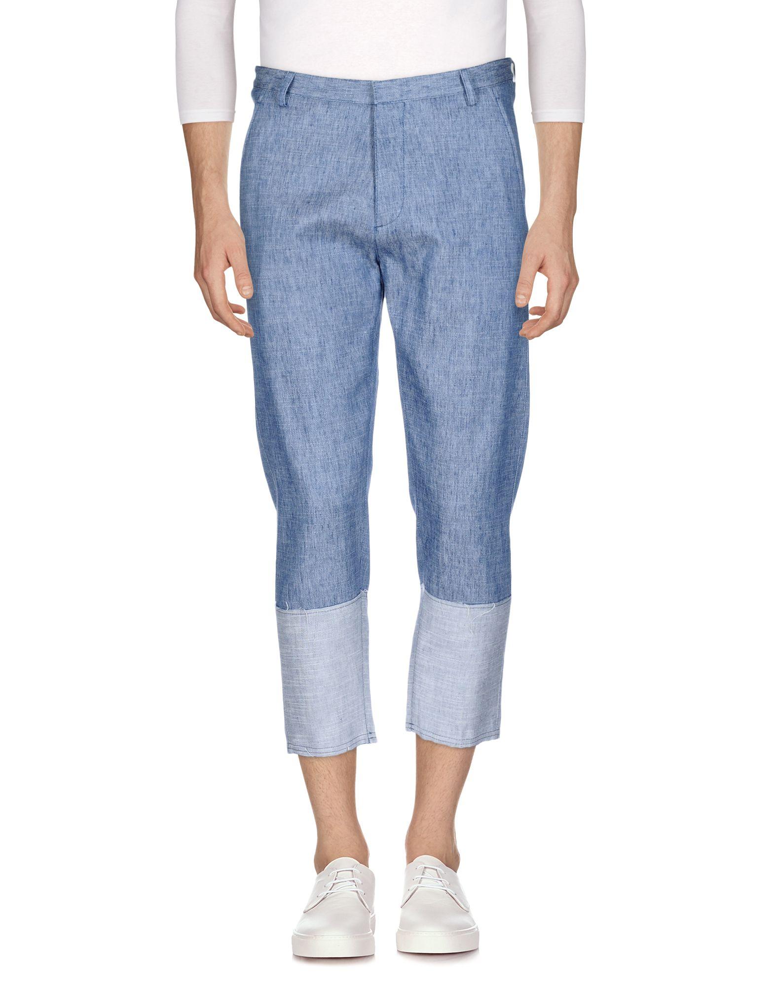 MSGM Джинсовые брюки msgm джинсовые брюки