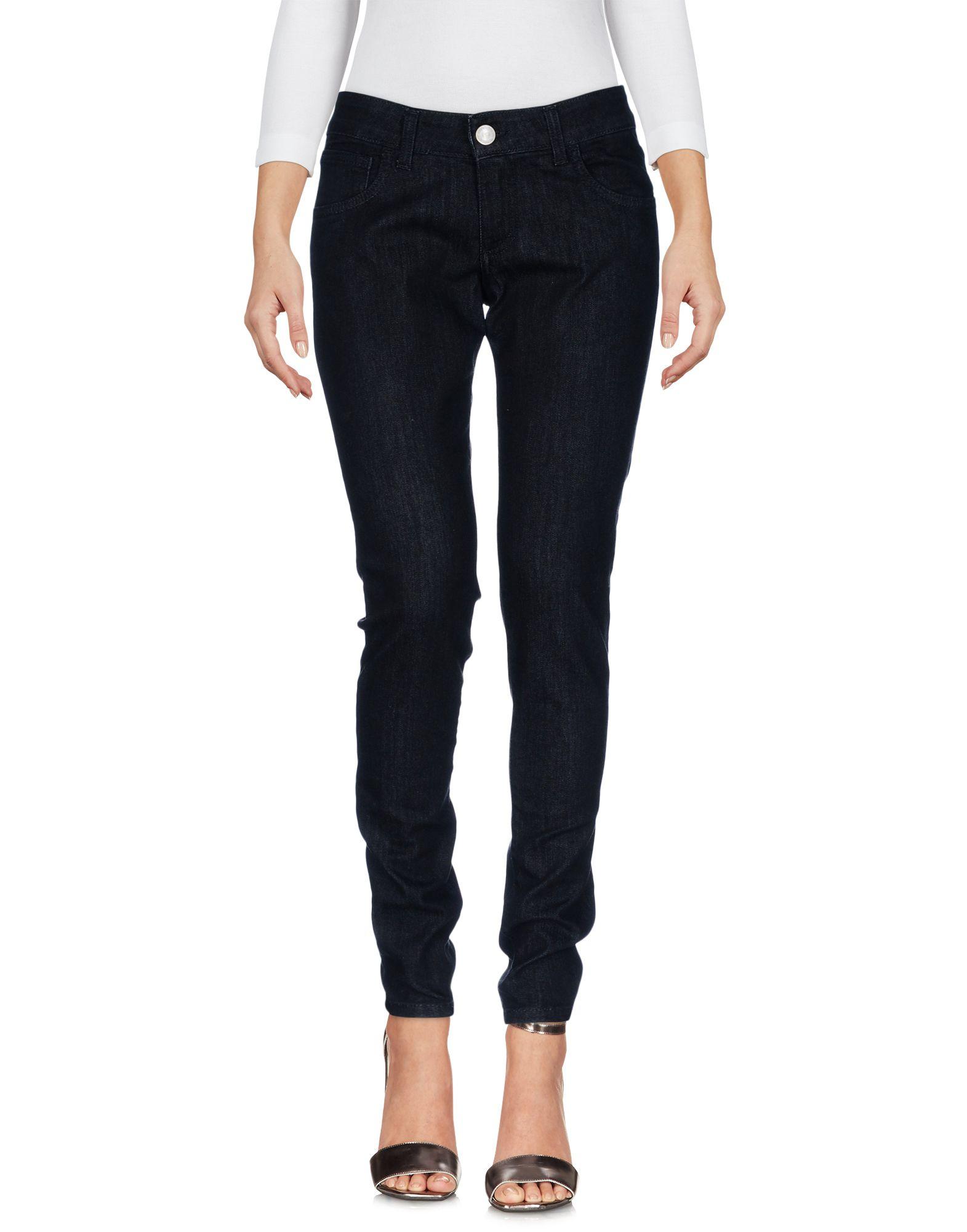 BOUTIQUE de la FEMME Джинсовые брюки цена