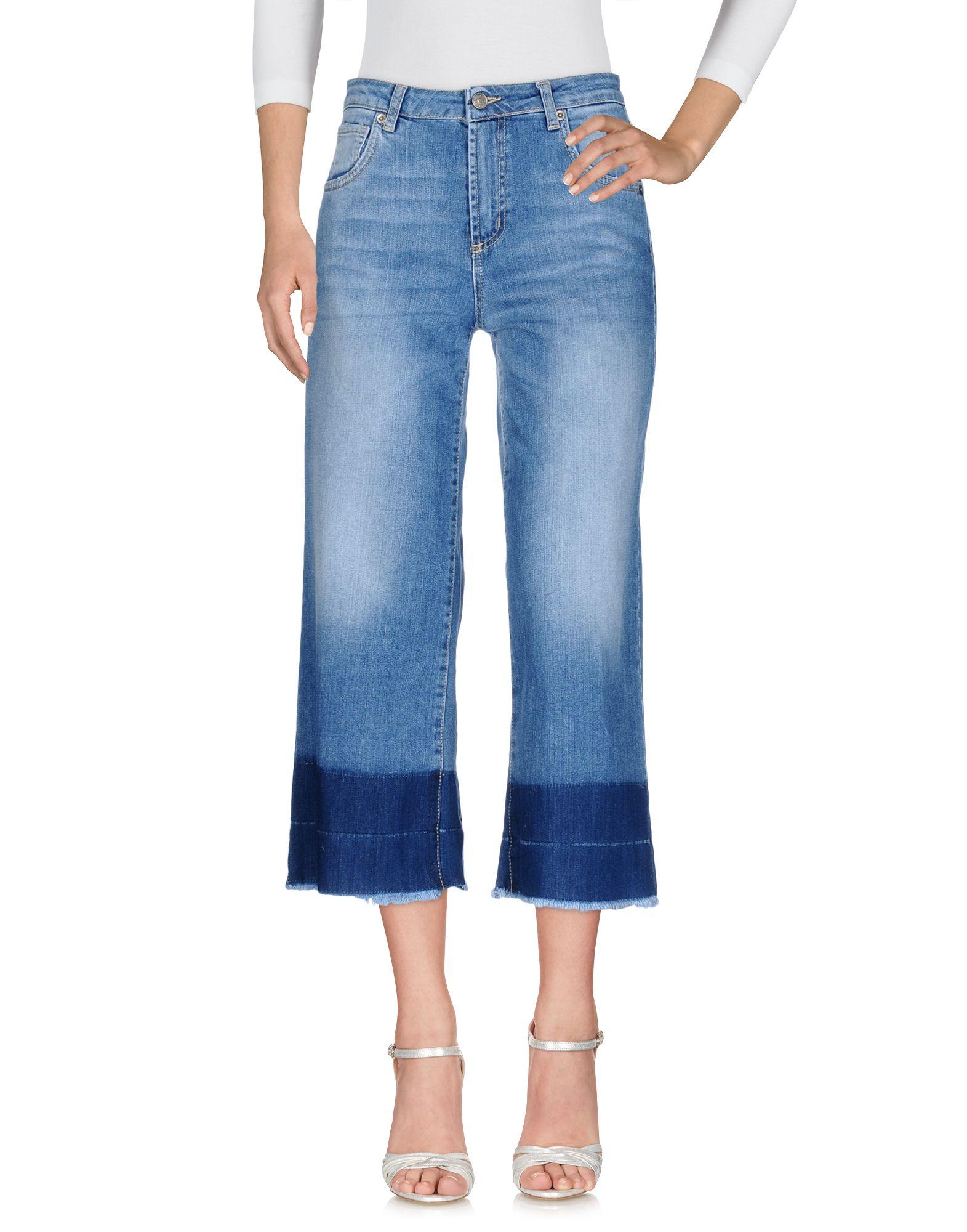 где купить KONTATTO Джинсовые брюки по лучшей цене